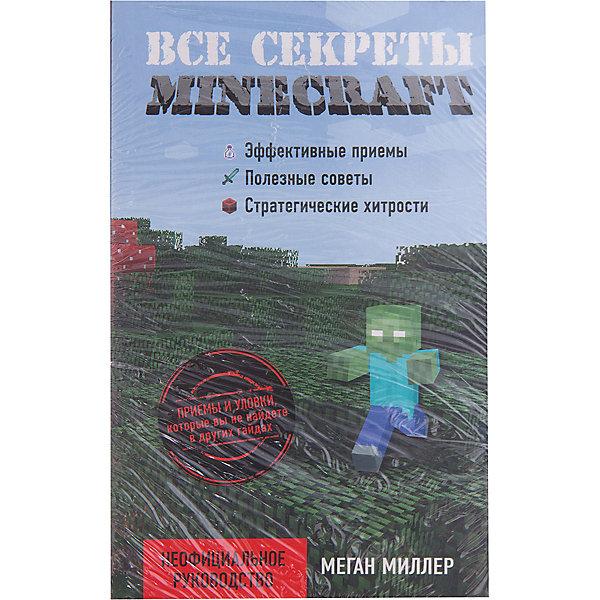 Все секреты MinecraftКниги для мальчиков<br>Характеристики товара: <br><br>• ISBN: 9785699811359<br>• возраст от: 10 лет<br>• формат: 84x108/32<br>• бумага: мелованная<br>• обложка: мягкая<br>• серия: Minecraft<br>• издательство: Эксмо-Пресс<br>• иллюстрации: черно-белые<br>• автор: Миллер Меган<br>• переводчик: Райтман М. А.<br>• количество страниц: 128<br>• размеры: 20x13 см<br><br>Издание «Все секреты Minecraft» - проводник в многофункциональной игре-песочнице. Из него можно узнать интересные и полезные сведения об игре.<br><br>Minecraft - это современная игра, имеющая множество поклонников. Любители этого мира будут в восторге от этого издания.<br><br>«Все секреты Minecraft» можно купить в нашем интернет-магазине.<br>Ширина мм: 200; Глубина мм: 125; Высота мм: 10; Вес г: 300; Возраст от месяцев: 192; Возраст до месяцев: 2147483647; Пол: Унисекс; Возраст: Детский; SKU: 5535338;