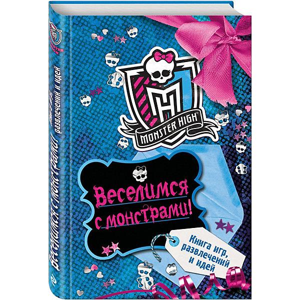 Веселимся с монстрами! Книга игр, развлечений и идейКниги по фильмам и мультфильмам<br>Характеристики товара: <br><br>• ISBN: 9785699812363<br>• возраст от: 12 лет<br>• формат: 60x90/16<br>• бумага: офсет<br>• обложка: твердая<br>• издательство: Эксмо-Пресс<br>• иллюстрации: цветные<br>• количество страниц: 224<br>• размеры: 20x14 см<br><br>Издание «Веселимся с монстрами! Книга игр, развлечений и идей» - это собрание идей для любительниц героев Monster High.<br><br>В нем можно найти не только тесты, идеи игр и конкурсов для вечеров с друзьями, но и множество интересных советов от любимых героинь.<br><br>«Веселимся с монстрами! Книга игр, развлечений и идей» можно купить в нашем интернет-магазине.<br>Ширина мм: 212; Глубина мм: 138; Высота мм: 90; Вес г: 412; Возраст от месяцев: 144; Возраст до месяцев: 2147483647; Пол: Унисекс; Возраст: Детский; SKU: 5535339;