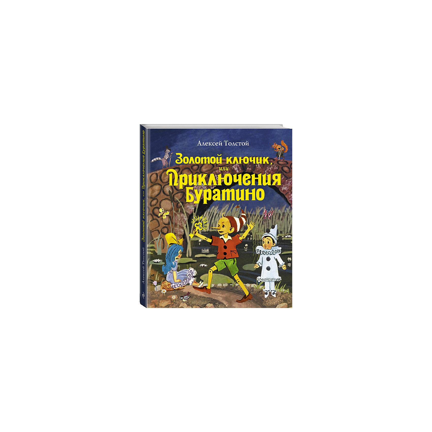 Золотой ключик, или Приключения Буратино, ил. Е. МешковаРусские сказки<br>Характеристики товара: <br><br>• ISBN: 9785699672646<br>• возраст от: 5 лет<br>• формат: 84x108/16<br>• бумага: офсетная<br>• обложка: твердая<br>• иллюстрации: цветные<br>• серия: Золотые сказки для детей<br>• издательство: Эксмо<br>• автор: Толстой Алексей Николаевич<br>• художник: Е. Мешков<br>• количество страниц: 152<br>• размеры: 26x20 см<br><br>Есть сказки, которые остаются актуальными и любимыми многими поколениями. В книге «Золотой ключик, или Приключения Буратино» знаменитого русского писателя рассказывается известная история о приключениях кукол.<br><br>Отличное качество издания, красочные иллюстрации известного художника - всё это поможет проникнуться атмосферой любимых историй.<br><br>Книгу «Золотой ключик, или Приключения Буратино (ил. Е. Мешкова)» можно купить в нашем интернет-магазине.<br><br>Ширина мм: 240<br>Глубина мм: 197<br>Высота мм: 150<br>Вес г: 766<br>Возраст от месяцев: 72<br>Возраст до месяцев: 2147483647<br>Пол: Унисекс<br>Возраст: Детский<br>SKU: 5535363
