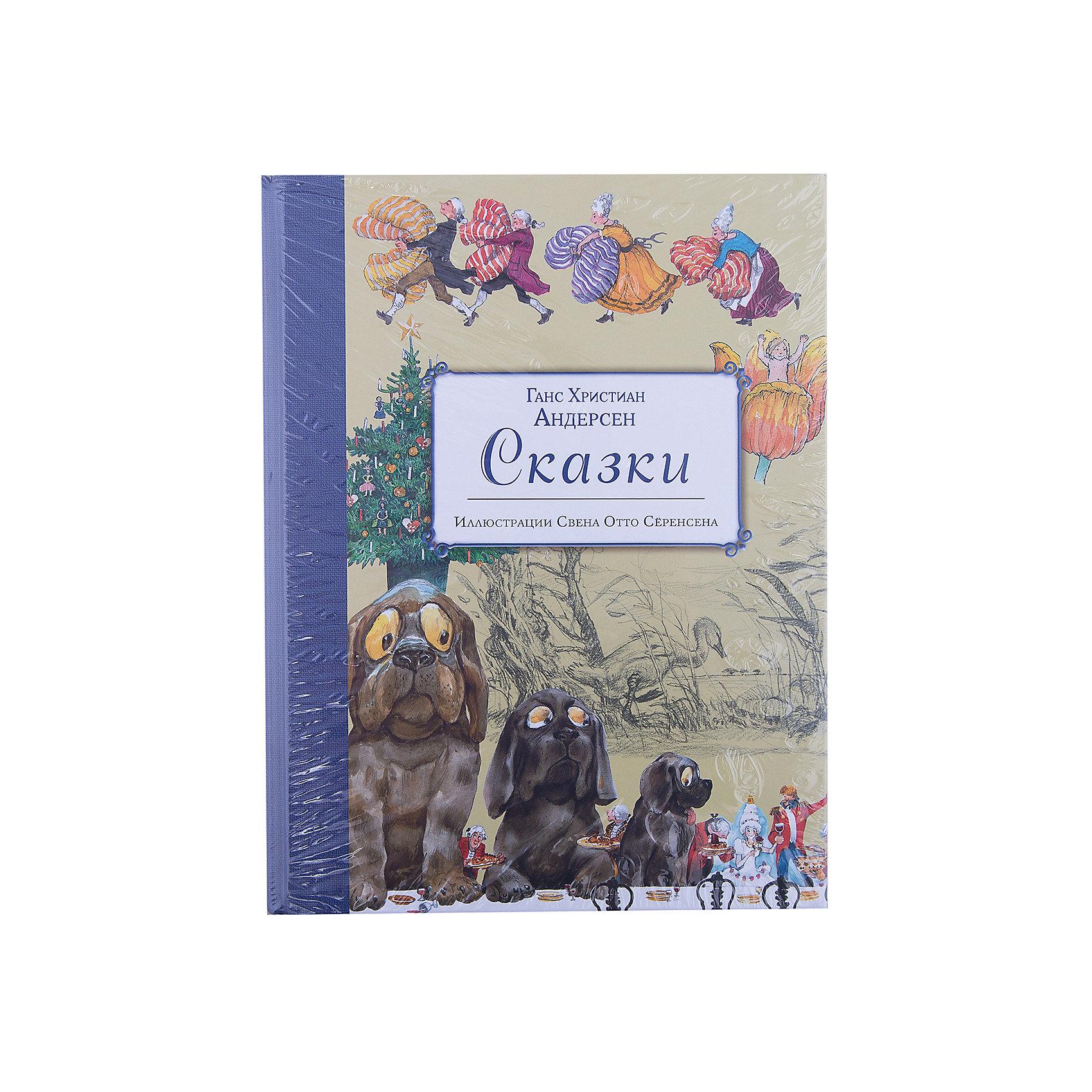 Сказки Г.Х. Андерсена, ил. С.-О. СёренсенаЗарубежные сказки<br>Характеристики товара: <br><br>• ISBN: 9785699823307<br>• возраст от: 5 лет<br>• формат: 84x108/16<br>• бумага: офсетная<br>• обложка: твердая<br>• иллюстрации: цветные<br>• серия: Золотые сказки для детей<br>• издательство: Эксмо<br>• автор: Ганс-Христиан Андерсен<br>• художник: С.-О. Сёренсен<br>• переводчик: Ганзен Петр Готфридович, Ганзен Анна Васильевна<br>• количество страниц: 192<br>• размеры: 20x26 см<br><br>Классика детской литературы - это сказки, которые остаются актуальными и любимыми многими поколениями. В книге «Сказки» известного европейского писателя рассказываются известные сказки. Каждая - учащая добру и заставляющая задуматься.<br><br>Отличное качество издания, красочные иллюстрации известного художника - всё это поможет проникнуться атмосферой любимых историй.<br><br>Книгу «Сказки (ил. С.-О. Сёренсена)» можно купить в нашем интернет-магазине.<br><br>Ширина мм: 245<br>Глубина мм: 188<br>Высота мм: 180<br>Вес г: 716<br>Возраст от месяцев: 72<br>Возраст до месяцев: 2147483647<br>Пол: Унисекс<br>Возраст: Детский<br>SKU: 5535372