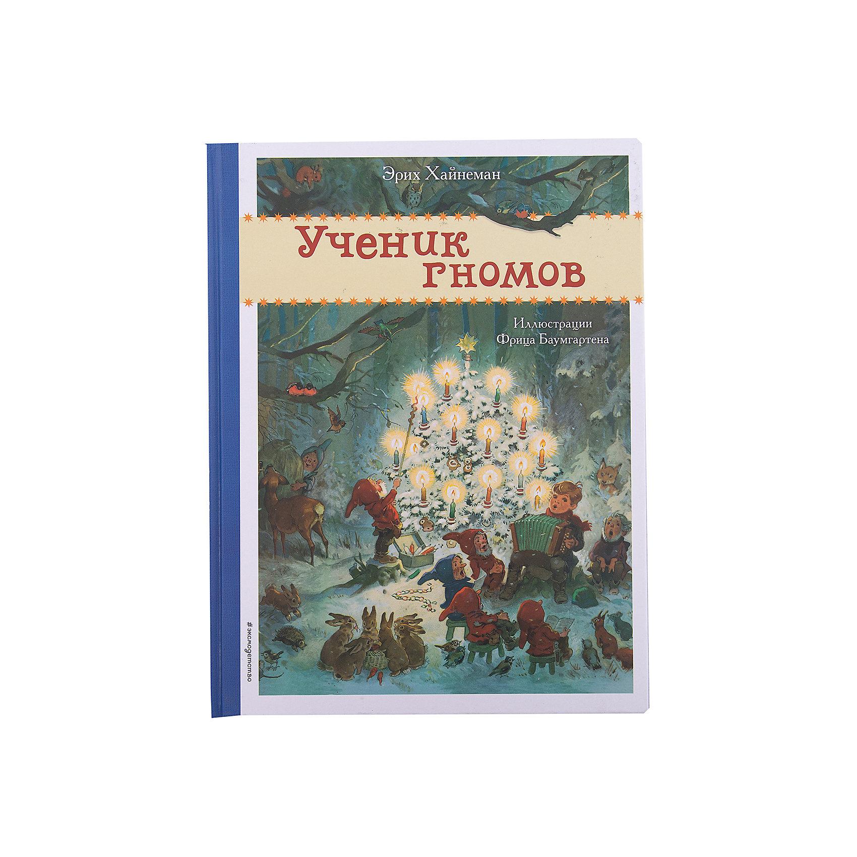 Ученик гномовСказки, рассказы, стихи<br>Прекрасный подарок на Рождество и Новый год для любителей сказок со счастливым концом и ценителей классических иллюстраций. По пути через заколдованный лес мальчик Михаэль встречает гномов. Они пожалели его и взяли с собой в свою пещеру. Всю зиму прожил Михаэль у гномов, обучаясь ремеслу рудокопа, и однажды ему улыбнулась удача… <br>Для этой сказки известный немецкий художник Фриц Баумгартен создал удивительный и реалистичный мир гномов, нарисовал волшебные иллюстрации, которые и до сегодняшнего дня не потеряли живости и выразительности.<br>Для чтения взрослыми детям.<br><br>Ширина мм: 245<br>Глубина мм: 188<br>Высота мм: 50<br>Вес г: 290<br>Возраст от месяцев: 120<br>Возраст до месяцев: 2147483647<br>Пол: Унисекс<br>Возраст: Детский<br>SKU: 5535388