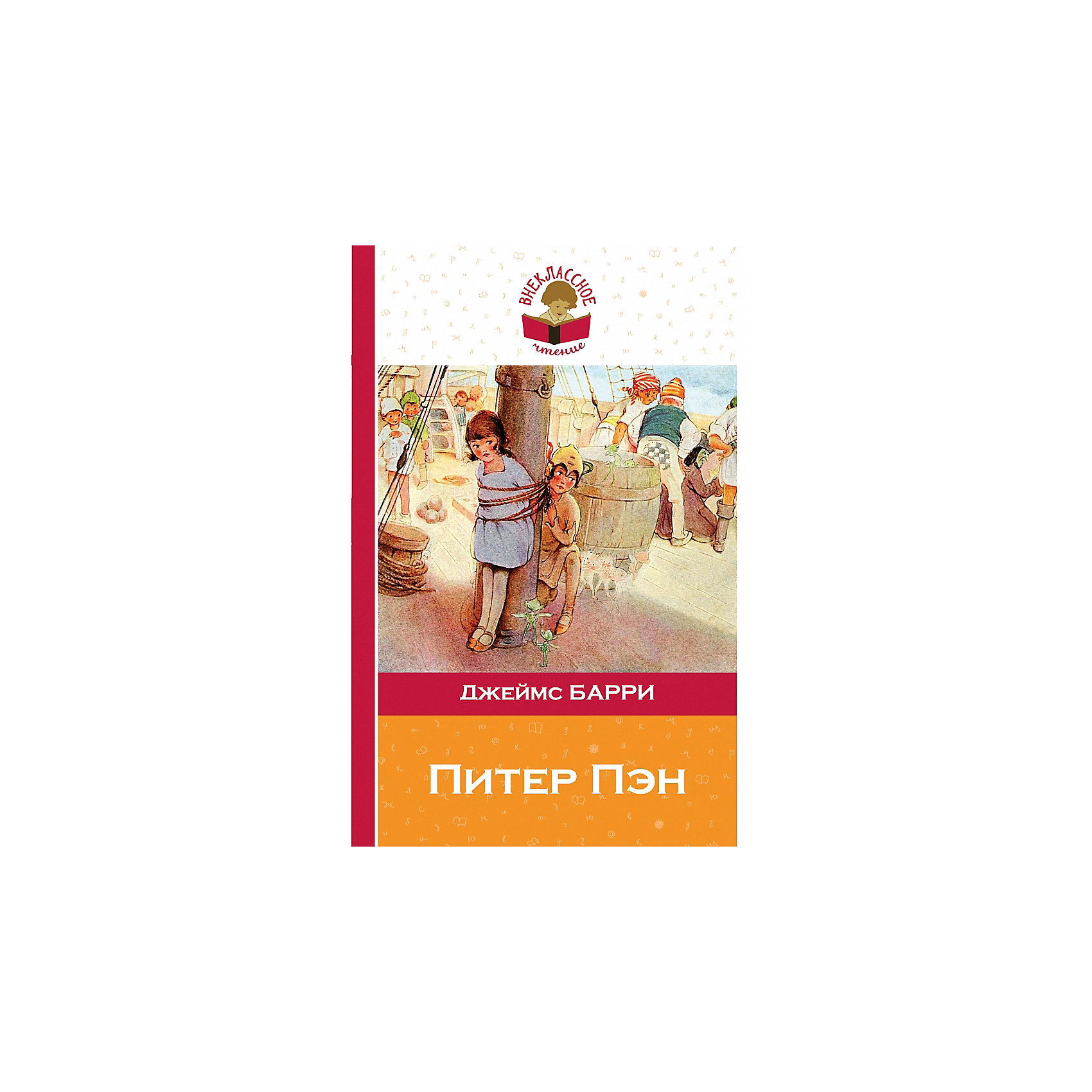 Питер Пэн, Д. БарриЗарубежные сказки<br>Характеристики товара: <br><br>• ISBN: 9785699814183<br>• возраст от: 10 лет<br>• формат: 84x108/32<br>• бумага: офсет<br>• обложка: твердая<br>• иллюстрации: нет<br>• серия: Внеклассное чтение<br>• издательство: Эксмо<br>• автор: Барри Джеймс Мэтью<br>• переводчик: Токмакова И.<br>• количество страниц: 192<br>• размеры: 20x13 см<br><br>Сказка «Питер Пэн» рассказывает детям увлекательную волшебную историю о приключениях детей в волшебной стране.<br><br>Отличное качество издания, интересное изложение, увлекательный сюжет - всё это поможет ощутить атмосферу волшебства и приключений.<br><br>Книгу «Питер Пэн» можно купить в нашем интернет-магазине.<br><br>Ширина мм: 200<br>Глубина мм: 125<br>Высота мм: 180<br>Вес г: 222<br>Возраст от месяцев: 144<br>Возраст до месяцев: 2147483647<br>Пол: Унисекс<br>Возраст: Детский<br>SKU: 5535433