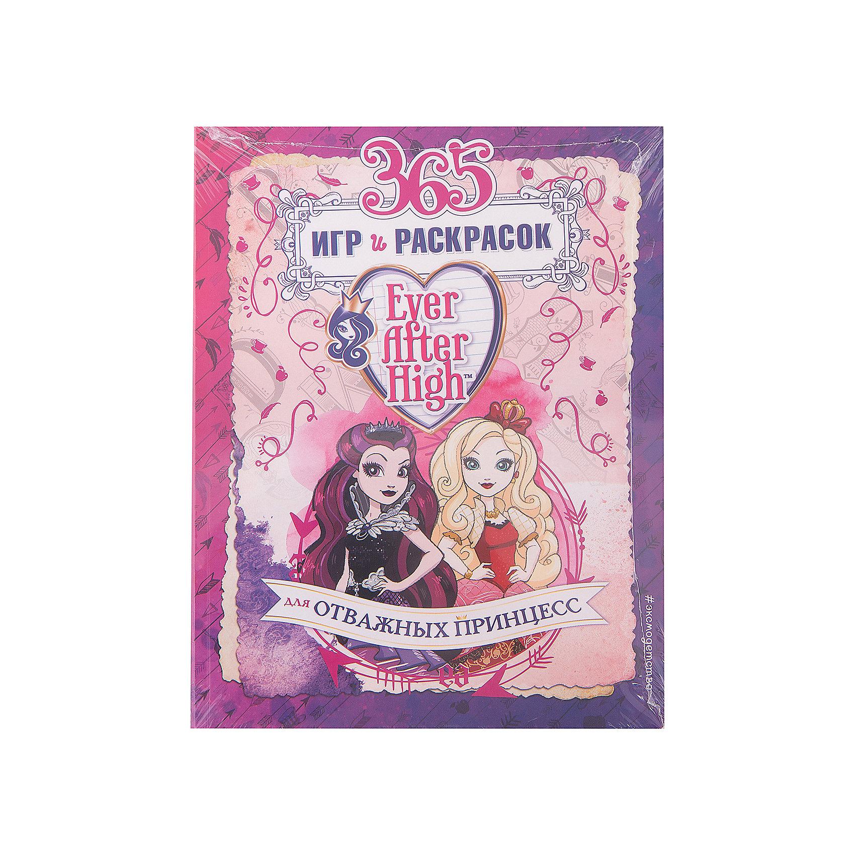 365 игр и раскрасок для отважных принцесс, Ever After HighРаскраски по номерам<br>Характеристики товара: <br><br>• ISBN: 9785699867929<br>• возраст от: 3 лет<br>• формат: 84x108/16<br>• бумага: офсетная<br>• обложка: мягкая<br>• иллюстрации: черно-белые<br>• издательство: Эксмо<br>• автор: Л.О. Самадашвили, Ю.С. Волченко<br>• количество страниц: 144<br>• размеры: 26x20 см<br><br>Современные девочки обожают героинь Ever After High. Эта книга поможет снова встретиться с ними и вместе рисовать, раскрашивать, разгадывать головоломки, а также узнавать полезные вещи.<br><br>Книга поможет весело и с пользой провести ребенку время. <br><br>365 игр и раскрасок для отважных принцесс, Ever After High, можно купить в нашем интернет-магазине.<br><br>Ширина мм: 255<br>Глубина мм: 197<br>Высота мм: 100<br>Вес г: 394<br>Возраст от месяцев: 36<br>Возраст до месяцев: 2147483647<br>Пол: Унисекс<br>Возраст: Детский<br>SKU: 5535436