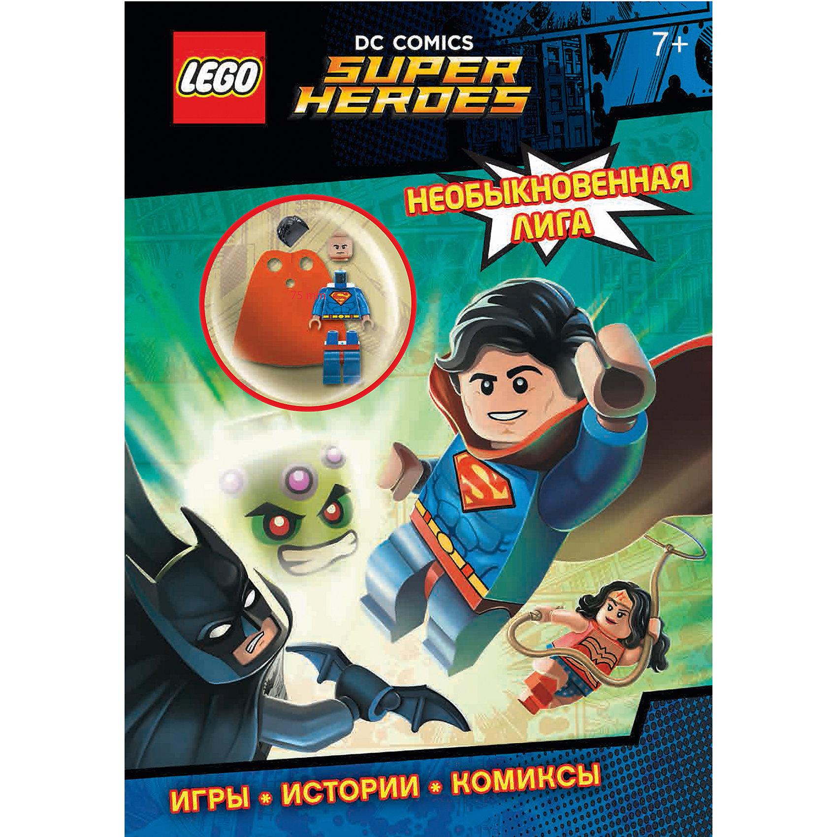 Необыкновенная лига со сборной мини-фигуркой Супермена, LEGO DC ComicLEGO Товары для фанатов<br>ВНИМАНИЕ! ВЫЗЫВАЕМ ЛИГУ СПРАВЕДЛИВОСТИ!<br>Из лечебницы Аркхэм сбежали преступники! Джокер захватил парк развлечений, а Брейниак всё перевернул с ног на голову! Только Лига Справедливости может навести порядок. Супермен летит спасать город, Флэш бежит на помощь, Бэтмен занимается усовершенствованием средств передвижения, а Супергёрл устраивает вечеринку в честь Дня рождения! Всё это в одной потрясающей книге с комиксами и головоломками!<br><br>Ширина мм: 280<br>Глубина мм: 210<br>Высота мм: 50<br>Вес г: 174<br>Возраст от месяцев: 72<br>Возраст до месяцев: 2147483647<br>Пол: Унисекс<br>Возраст: Детский<br>SKU: 5535443