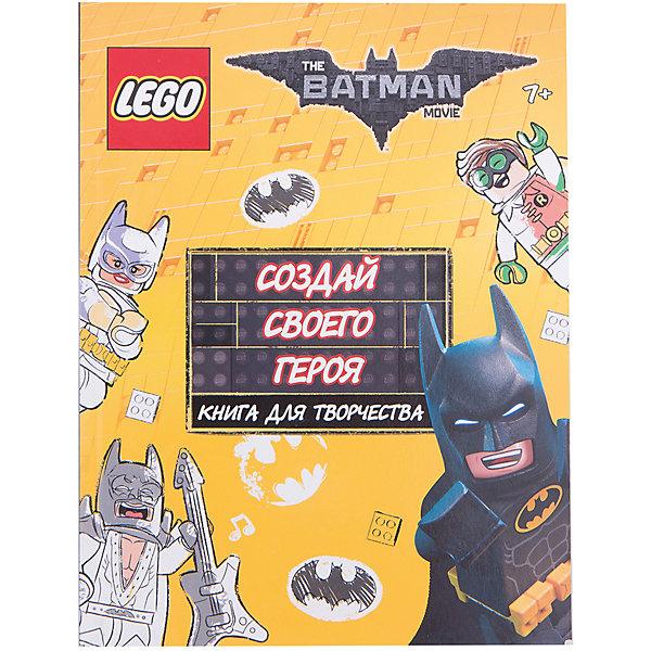Создай своего героя, LEGO Batman MovieLEGO Товары для фанатов<br>Характеристики товара: <br><br>• ISBN: 9785699929610<br>• возраст от: 6 лет<br>• формат: 80x100/16<br>• бумага: офсет<br>• обложка: мягкая<br>• иллюстрации: цветные, черно-белые<br>• серия: LEGO DC Comics<br>• издательство: Эксмо<br>• переводчик: Цветкова Н. В., Волченко Ю. С.<br>• количество страниц: 96<br>• размеры: 25x19 см<br><br>Вселенную LEGO и миры Марвел обожают многие современные дети. Эта книга поможет снова встретиться с любимыми героями, выполняя интересные задания и читая про новые приключения.<br><br>Отличное качество печати, красочные иллюстрации, увлекательные головоломки - всё это поможет проникнуться атмосферой любимой вселенной.<br><br>Книгу «Создай своего героя, LEGO Batman Movie» можно купить в нашем интернет-магазине.<br><br>Ширина мм: 240<br>Глубина мм: 185<br>Высота мм: 90<br>Вес г: 324<br>Возраст от месяцев: 72<br>Возраст до месяцев: 2147483647<br>Пол: Унисекс<br>Возраст: Детский<br>SKU: 5535444