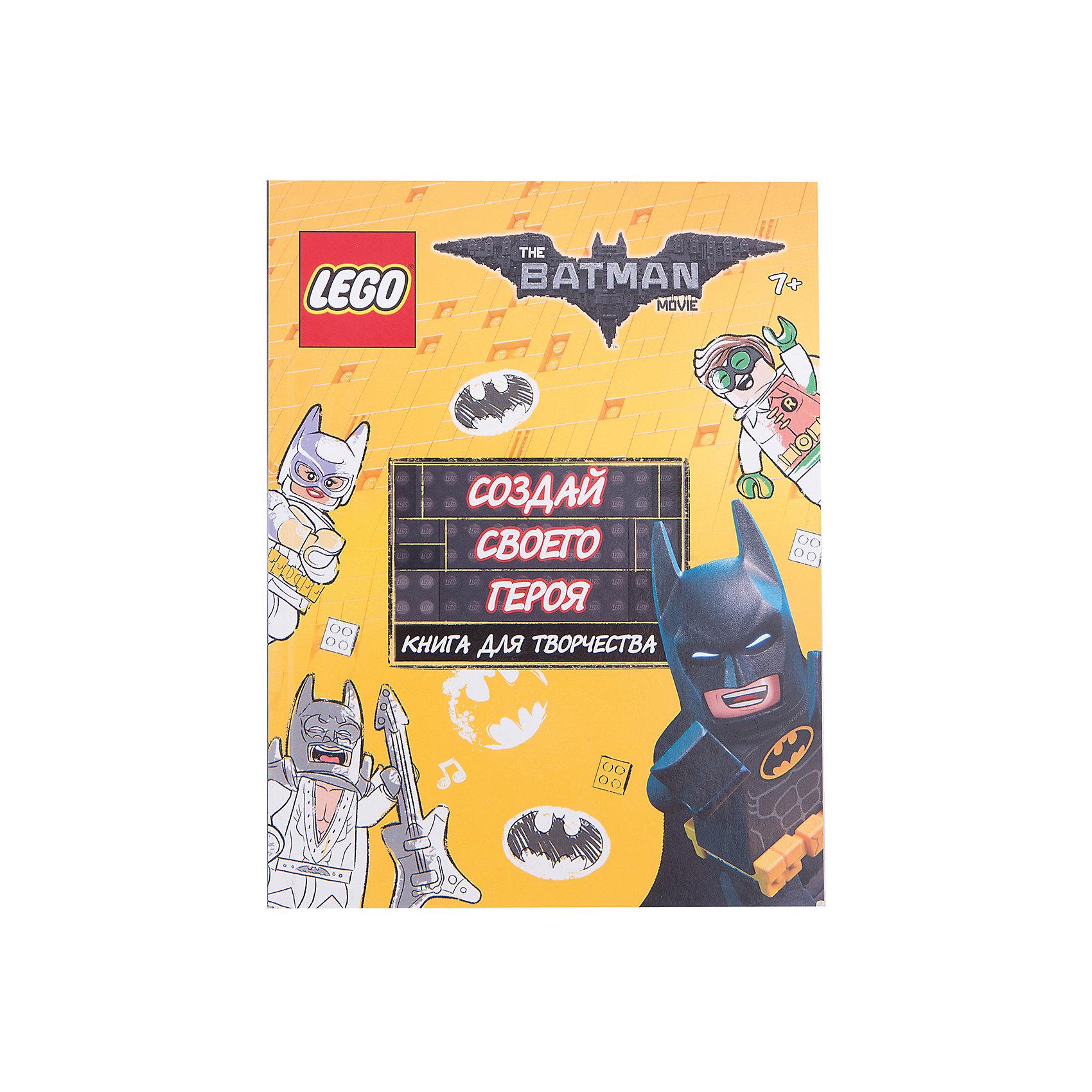 Книга Создай своего героя, LEGO Batman MovieПомоги Бэтмену, Бэтгёрл и Робину защитить Готэм от атак Джокера и его банды злодеев. Придумывай, дорисовывай, раскрашивай, проходи лабиринты и тесты от Бэтмена. Эта книга – для настоящих поклонников Бэтмена всех возрастов. И, если уж начистоту, разве есть среди нас кто-нибудь, кто не знал бы Бэтмена? Его знают все!<br><br>Ширина мм: 240<br>Глубина мм: 185<br>Высота мм: 90<br>Вес г: 324<br>Возраст от месяцев: 72<br>Возраст до месяцев: 2147483647<br>Пол: Унисекс<br>Возраст: Детский<br>SKU: 5535444