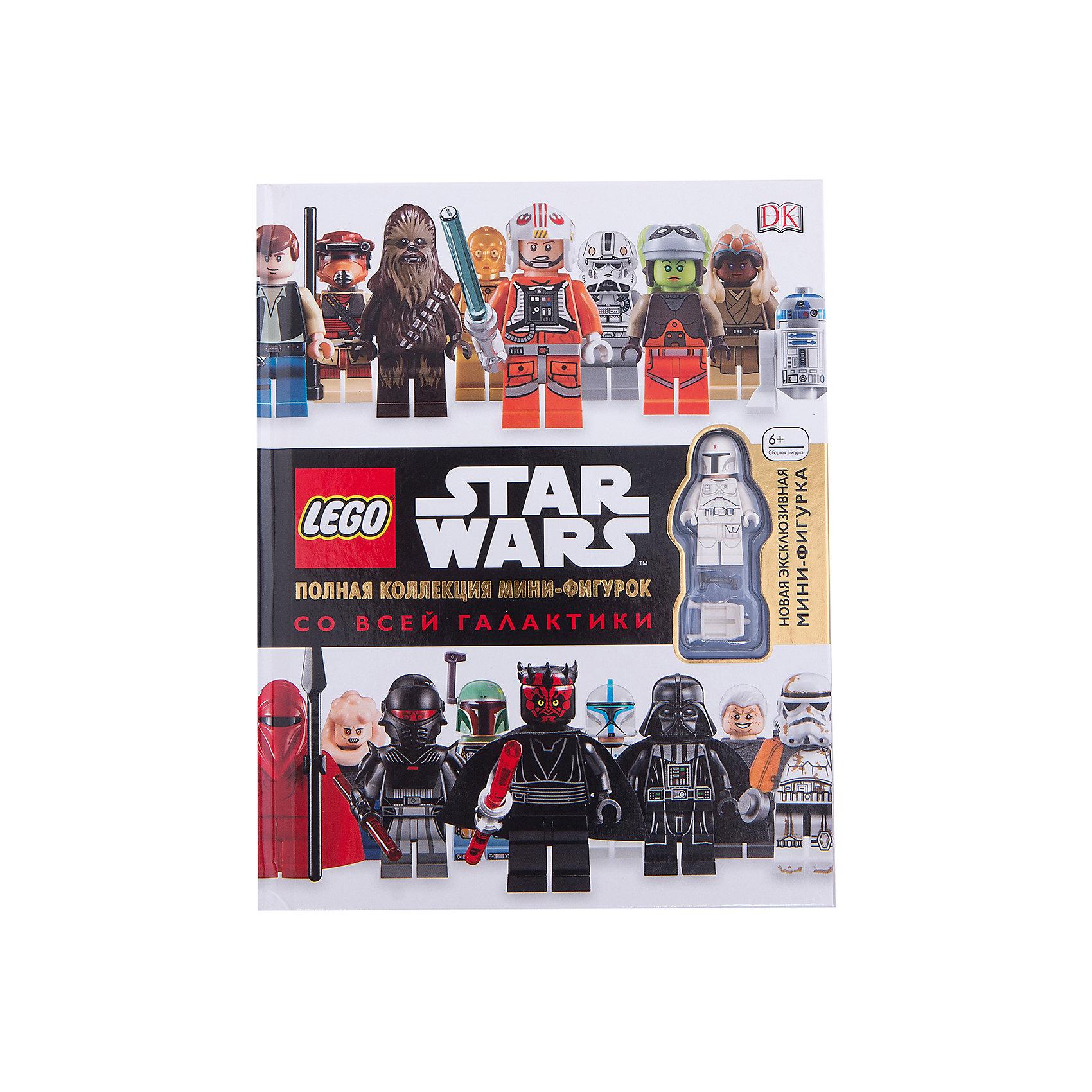 Полная коллекция мини-фигурок со всей галактики, LEGO Star WarsЭнциклопедии для мальчиков<br>Характеристики товара: <br><br>• ISBN: 9785699847570<br>• возраст от: 6 лет<br>• формат: 84x108/16<br>• бумага: мелованная<br>• обложка: твердая<br>• иллюстрации: цветные<br>• серия: LEGO Книги для фанатов<br>• издательство: Эксмо<br>• автор: Долан Ханна, Доусетт Элизабет, Лэст Шери<br>• переводчик: Гахаев Б. С., Зуенко Евгений Иванович, Саломатина Е. И. все<br>• количество страниц: 288<br>• размеры: 26x20 см<br><br>Вселенную LEGO и миры Star Wars обожают многие современные дети. Эта книга поможет снова встретиться с любимыми героями, читая про них.<br><br>Отличное качество печати, красочные иллюстрации, интересные факты - всё это поможет проникнуться атмосферой любимой вселенной.<br><br>«Полная коллекция мини-фигурок со всей галактики, LEGO Star Wars» можно купить в нашем интернет-магазине.<br><br>Ширина мм: 280<br>Глубина мм: 210<br>Высота мм: 300<br>Вес г: 1118<br>Возраст от месяцев: 72<br>Возраст до месяцев: 2147483647<br>Пол: Унисекс<br>Возраст: Детский<br>SKU: 5535454
