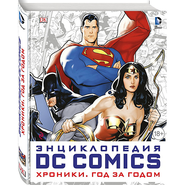 Энциклопедия DC ComicsКомиксы для детей<br>Характеристики товара: <br><br>• ISBN: 9785699897902<br>• возраст от: 16 лет<br>• формат: 62x94/6<br>• бумага: мелованная<br>• обложка: твердая<br>• серия: Коллекционное издание<br>• издательство: Эксмо<br>• иллюстрации: черно-белые, цветные<br>• автор: Мэннинг Мэттью К., Коусилл Алан, Ирвин Алекс<br>• переводчик: Волков А., Кутузов Кирилл<br>• количество страниц: 376<br>• размеры: 26х30 см<br><br>Уникальное коллекционное издание для любителей вселенной DC Comics. «Энциклопедия DC Comics» - это подробный рассказ о появлении любимых героях, развитии студии с её основания до наших дней.<br><br>Отличное качество книги, множество иллюстраций, интересные факты - всё это делает энциклопедию отличным подарком для ценителя.<br><br>Книгу «Энциклопедия DC Comics» можно купить в нашем интернет-магазине.<br>Ширина мм: 300; Глубина мм: 280; Высота мм: 200; Вес г: 2263; Возраст от месяцев: 192; Возраст до месяцев: 2147483647; Пол: Унисекс; Возраст: Детский; SKU: 5535512;