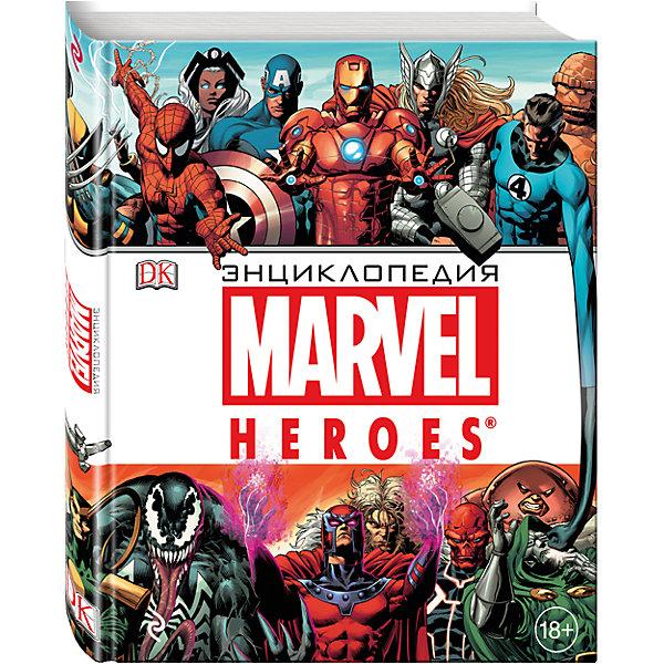 Энциклопедия Marvel HeroesКомиксы для детей<br>Характеристики товара: <br><br>• ISBN: 9785699720934<br>• возраст от: 16 лет<br>• формат: 60x90/8<br>• бумага: мелованная<br>• обложка: твердая<br>• серия: Коллекционное издание<br>• издательство: Эксмо<br>• иллюстрации: цветные<br>• количество страниц: 440<br>• размеры: 29х22 см<br><br>Уникальное коллекционное издание для любителей вселенной MARVEL. «Энциклопедия MARVEL» - это подробный рассказ о появлении любимых героях, их развитии с момента появления до наших дней.<br><br>Отличное качество книги, множество иллюстраций, интересные факты - всё это делает энциклопедию отличным подарком для ценителя.<br><br>Книгу «Энциклопедия MARVEL» можно купить в нашем интернет-магазине.<br>Ширина мм: 280; Глубина мм: 220; Высота мм: 300; Вес г: 2654; Возраст от месяцев: 192; Возраст до месяцев: 2147483647; Пол: Унисекс; Возраст: Детский; SKU: 5535515;