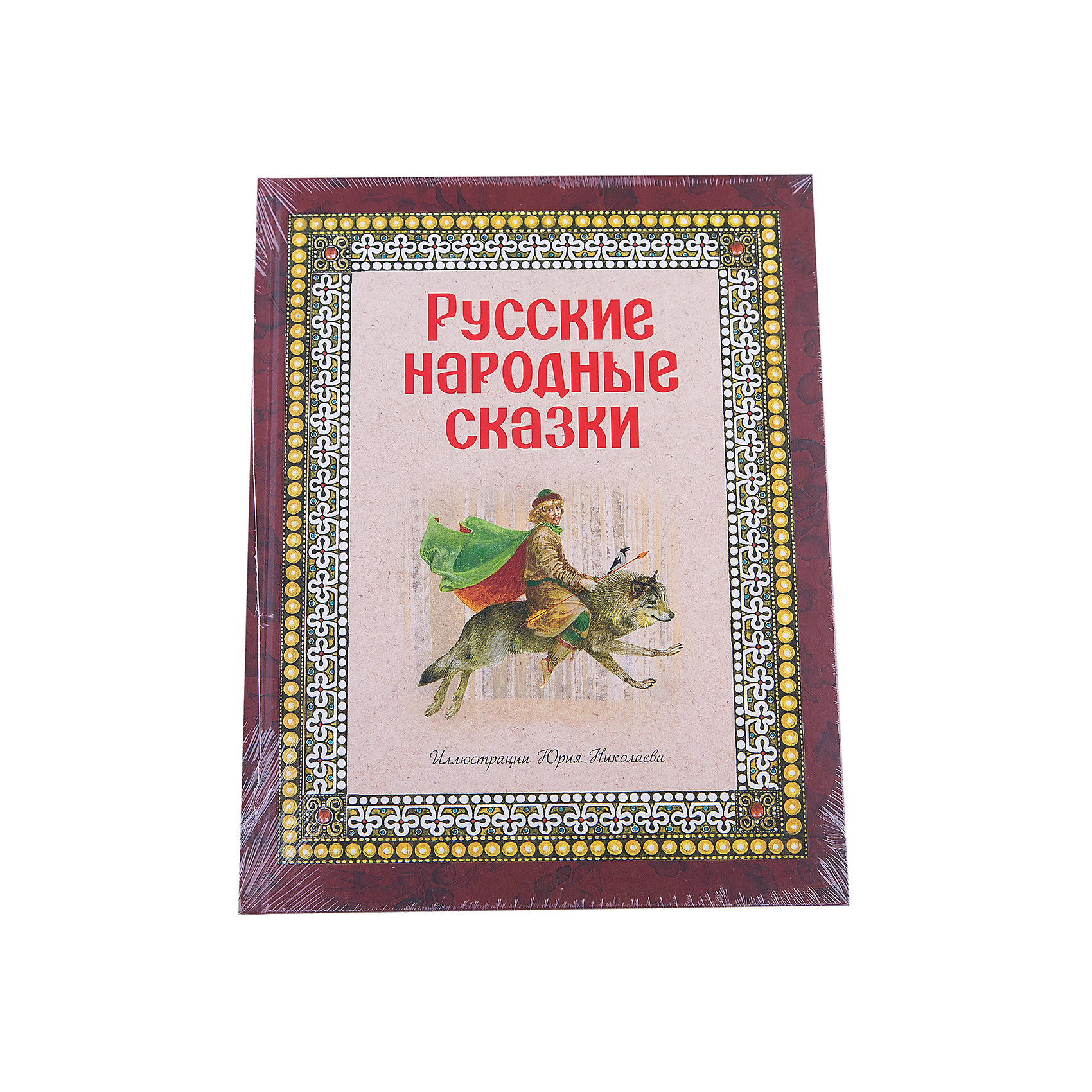 Русские народные сказки (ил. Ю. Николаева)Сказки, рассказы, стихи<br>Представляем вашему вниманию Русские народные сказки с иллюстрациями Юрия Николаева.<br>В обработке А. Толстого и А. Афанасьева.<br>Для младшего школьного возраста.<br><br>Ширина мм: 255<br>Глубина мм: 197<br>Высота мм: 160<br>Вес г: 635<br>Возраст от месяцев: 84<br>Возраст до месяцев: 2147483647<br>Пол: Унисекс<br>Возраст: Детский<br>SKU: 5535554