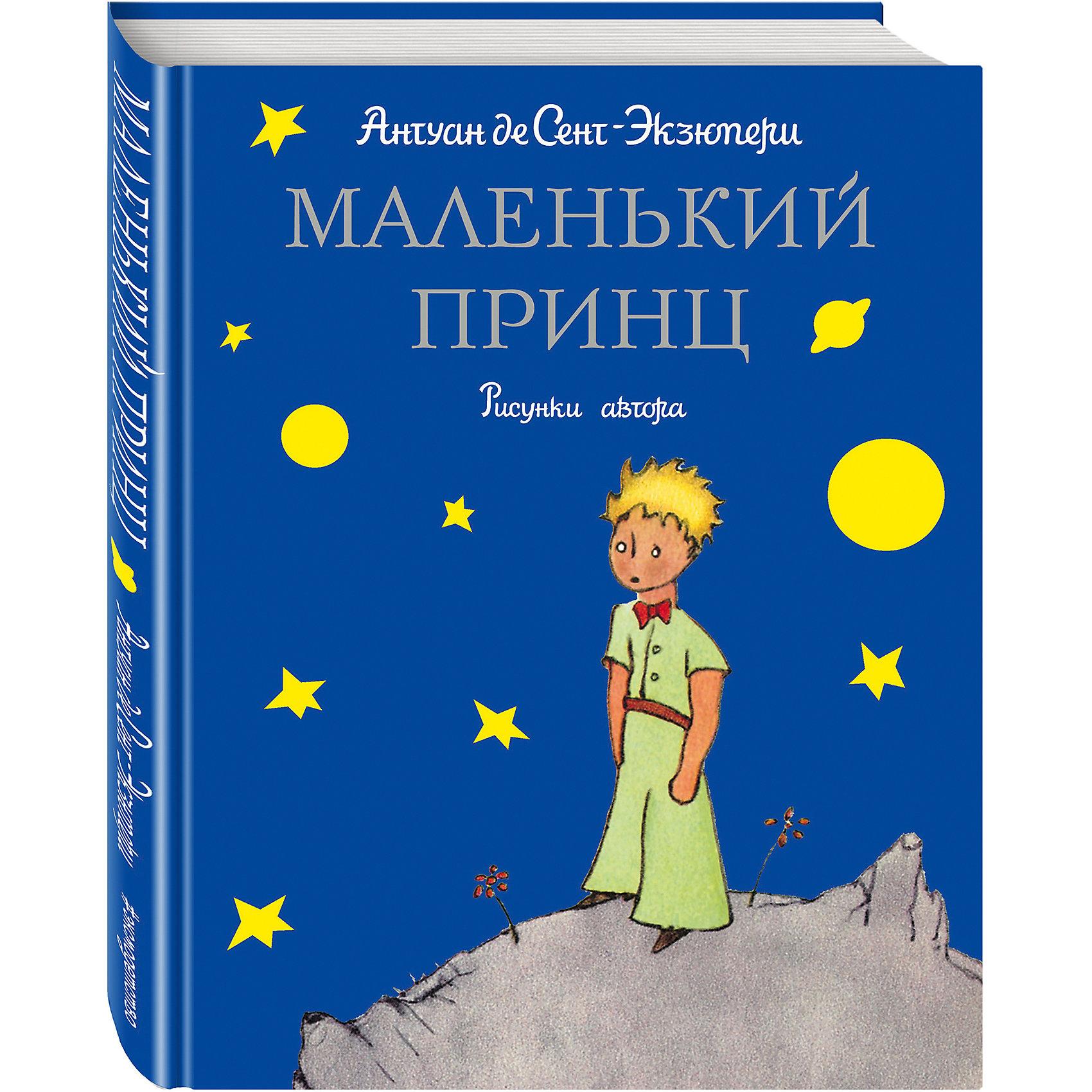 Маленький принц, Антуан де Сент-ЭкзюпериЗарубежные сказки<br>Подарочное издание знаменитой сказки для детей и взрослых.<br>Рисунки автора.<br>Переводчик: Нора Галь.<br><br>Ширина мм: 255<br>Глубина мм: 197<br>Высота мм: 120<br>Вес г: 633<br>Возраст от месяцев: 72<br>Возраст до месяцев: 2147483647<br>Пол: Унисекс<br>Возраст: Детский<br>SKU: 5535556