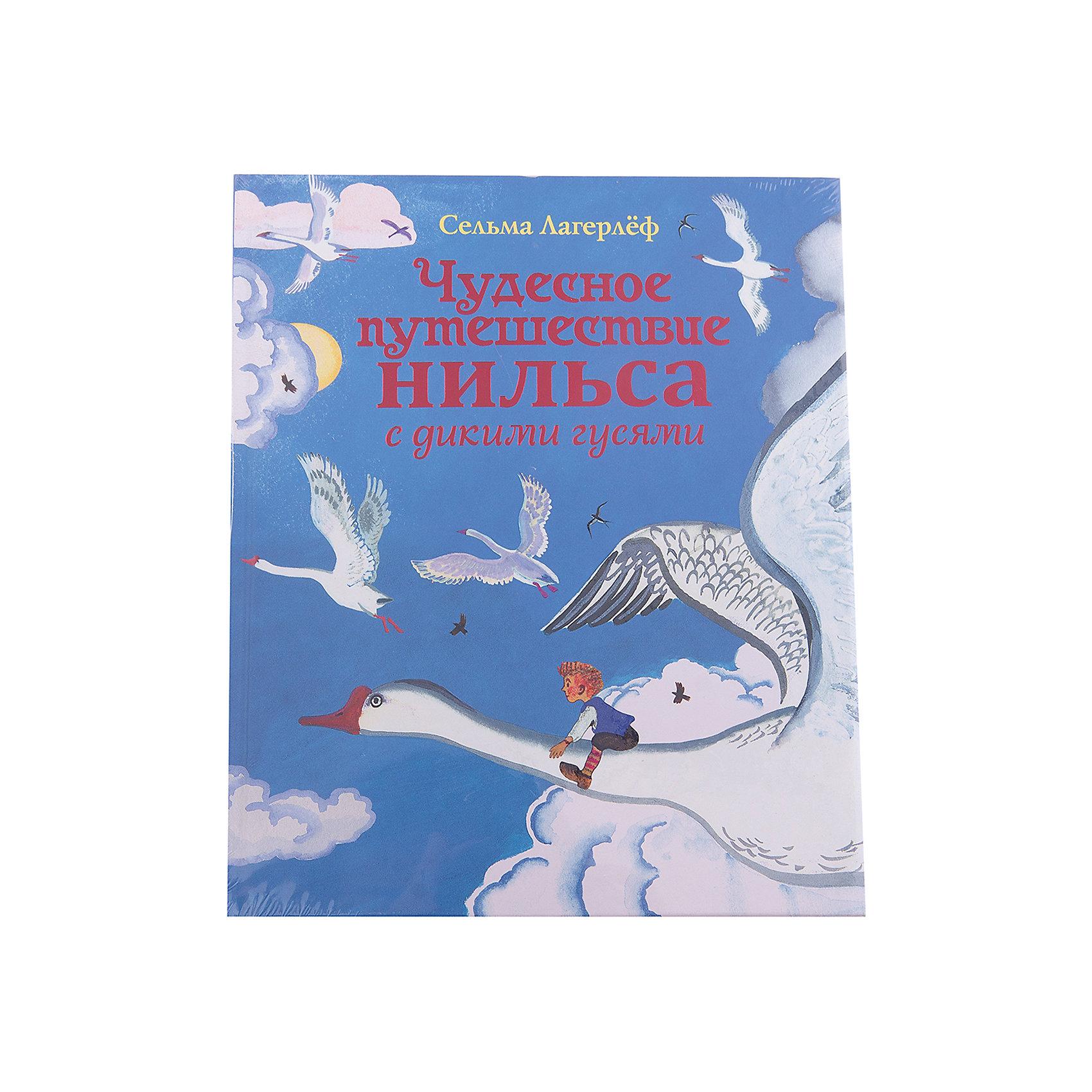 Чудесное путешествие Нильса с дикими гусями, ил. Е. МешковаЗарубежные сказки<br>Мальчик Нильс волею волшебника-гнома становится маленьким и совершает путешествие вместе с гусиной стаей. Знаменитая сказка шведской писательницы, лауреата Нобелевской премии по литературе не только развивает воображение малышей, но и в увлекательной, волшебной, нескучной форме даёт им знания о зоологии и географии.<br>Для старшего дошкольного возраста.<br>Литературная адаптация И. Котовской.<br><br>Ширина мм: 240<br>Глубина мм: 197<br>Высота мм: 20<br>Вес г: 800<br>Возраст от месяцев: 72<br>Возраст до месяцев: 2147483647<br>Пол: Унисекс<br>Возраст: Детский<br>SKU: 5535558