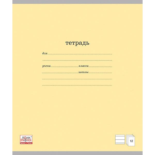 Тетрадь 12 листов, цвет желтый, упаковка из 10 шт.Бумажная продукция<br>Тетрадь 12 листов, цвет желтый, 10 шт.<br><br>Характеристики:<br><br>• Количество: 10 шт.<br>• Формат: А5<br>• Внутренний блок: бумага офсетная 12 листов в широкую линейку с полями, плотность 60 г/м2<br>• Тип крепления: скрепка<br>• Обложка: мелованный картон 170 г/м2<br>• Цвет обложки: желтый<br>• Упаковка: термопленка<br><br>Тетради в широкую линейку с полями предназначены для школьников. Отличная полиграфия и качественная бумага обеспечат высокое качество письма. Обложка из мелованного картона позволит сохранять тетрадь в аккуратном виде в течение всего периода использования. На задней обложке тетради – русский и английский алфавит.<br><br>Тетрадь 12 листов, цвет желтый, 10 шт. можно купить в нашем интернет-магазине.<br><br>Ширина мм: 170<br>Глубина мм: 20<br>Высота мм: 205<br>Вес г: 349<br>Возраст от месяцев: 60<br>Возраст до месяцев: 204<br>Пол: Унисекс<br>Возраст: Детский<br>SKU: 5540078