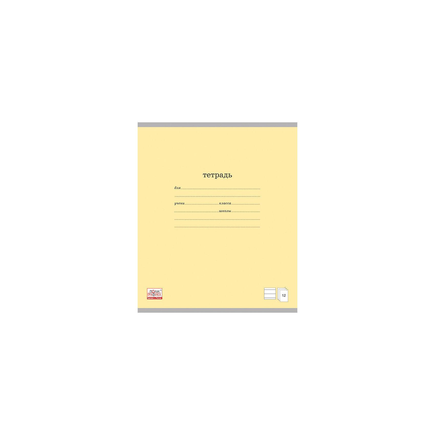 Тетрадь 12 листов, цвет желтый, упаковка из 10 шт.Бумажная продукция<br>Тетрадь ученическая,12л Классика (желтый), упаковка из 10 шт.<br><br>Ширина мм: 170<br>Глубина мм: 20<br>Высота мм: 205<br>Вес г: 349<br>Возраст от месяцев: 60<br>Возраст до месяцев: 204<br>Пол: Унисекс<br>Возраст: Детский<br>SKU: 5540078