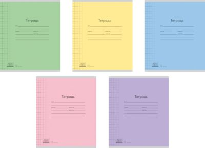 Erich Krause Тетрадь 12 листов в линовку, упаковка из 10 шт.
