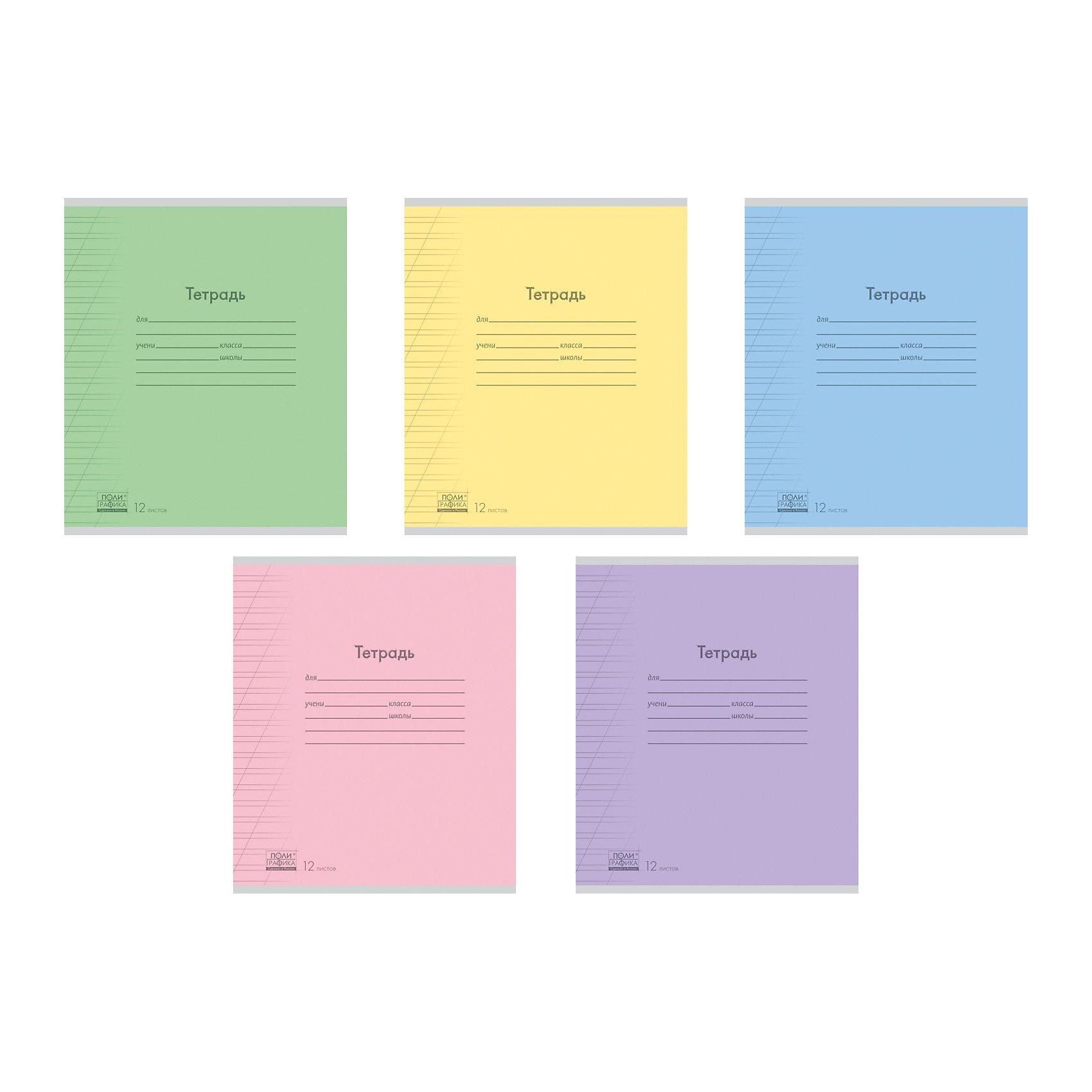 Тетрадь 12 листов в линовку, упаковка из 10 шт.Бумажная продукция<br>Тетрадь 12 листов в линовку, 10 шт.<br><br>Характеристики:<br><br>• Количество: 10 шт.<br>• Формат: А5<br>• Внутренний блок: 12 листов  (офсет)<br>• Линовка: косая узкая линейка, с полями<br>• Тип крепления: скрепка<br>• Обложка: мелованный картон<br>• В упаковке: 5 видов тетрадей<br><br>Тетрадь в косую узкую линейку с полями предназначены для занятий детей дошкольного и младшего школьного возраста. Отличная полиграфия и качественная бумага обеспечат высокое качество письма. Обложка из мелованного картона позволит сохранять тетрадь в аккуратном виде в течение всего периода использования.<br><br>Тетрадь 12 листов в линовку, 10 шт. можно купить в нашем интернет-магазине.<br><br>Ширина мм: 170<br>Глубина мм: 20<br>Высота мм: 205<br>Вес г: 349<br>Возраст от месяцев: 60<br>Возраст до месяцев: 204<br>Пол: Унисекс<br>Возраст: Детский<br>SKU: 5540082
