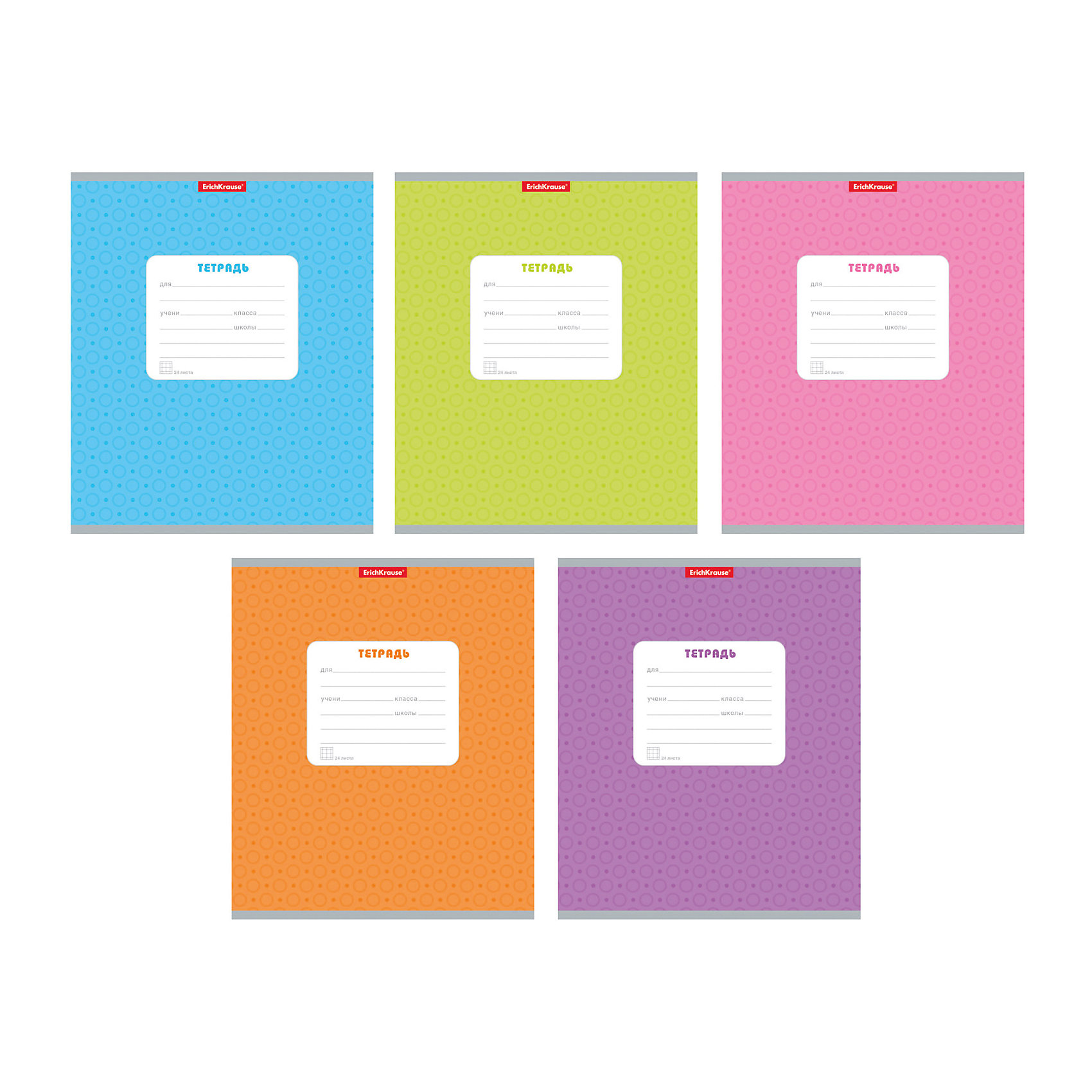 Тетрадь 24 листа, горошек ассорти, упаковка из 10 шт.Бумажная продукция<br>Тетрадь 24 листа, горошек ассорти, 10 шт.<br><br>Характеристики:<br><br>• Количество: 10 шт.<br>• Формат: А5<br>• Внутренний блок: 24 листа, клетка, офсет<br>• Тип крепления: скрепка<br>• Обложка: мелованный картон<br>• Цвет обложки: ассорти в горошек<br><br>Тетради в клетку «Горошек» предназначены для школьников. Отличная полиграфия и качественная бумага обеспечат высокое качество письма. Обложка из мелованного картона позволит сохранять тетрадь в аккуратном виде в течение всего периода использования.<br><br>Тетрадь 24 листа, горошек ассорти, 10 шт. можно купить в нашем интернет-магазине.<br><br>Ширина мм: 170<br>Глубина мм: 40<br>Высота мм: 205<br>Вес г: 582<br>Возраст от месяцев: 60<br>Возраст до месяцев: 204<br>Пол: Унисекс<br>Возраст: Детский<br>SKU: 5540096