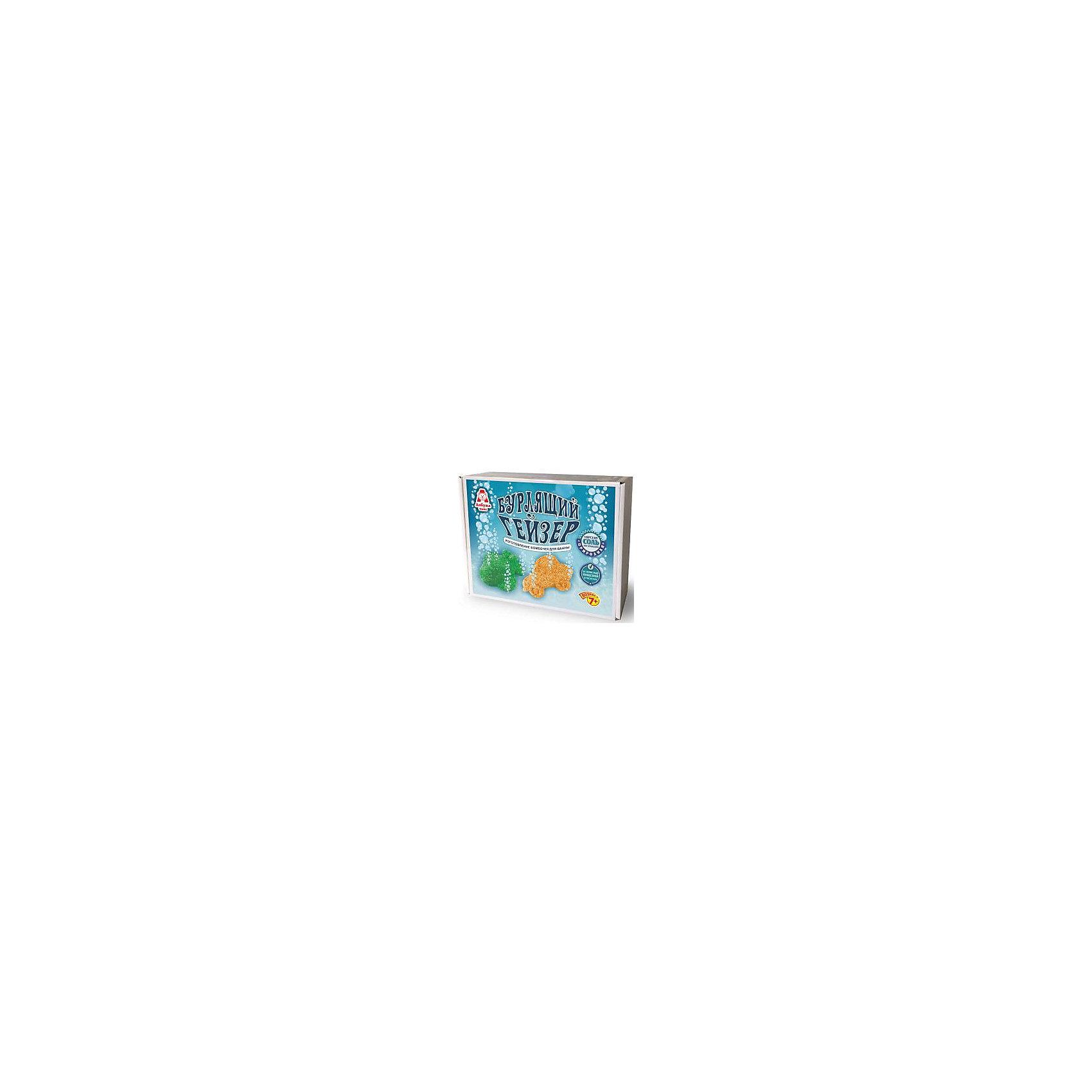 Бурлящий Гейзер Самолёт и МашинкаКосметика, грим и парфюмерия<br>Набор для изготовления бомбочек для ванны «Бурлящий гейзер»  в виде забавных фигурок,  включает в себя все необходимые материалы и инструменты, чтобы получились красивые солевые шипучки. В воде бомбочки превратятся в густую пену, в которой так приятно нежиться. &#13;<br>В состав набора входит: минеральная соль, сода, ложечка, лимонная кислота, контейнер, формочки, пищевой краситель, инструкция.&#13;<br>Для детей от 7 лет.&#13;<br>Изготовитель: ООО Азбука Тойс.&#13;<br>Сделано в России<br><br>Ширина мм: 220<br>Глубина мм: 170<br>Высота мм: 70<br>Вес г: 478<br>Возраст от месяцев: 60<br>Возраст до месяцев: 2147483647<br>Пол: Унисекс<br>Возраст: Детский<br>SKU: 5540677