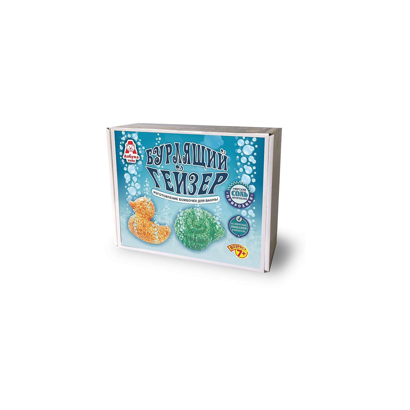 Бурлящий Гейзер Утёнок и РакушкаНаборы детской косметики<br>Набор для изготовления бомбочек для ванны «Бурлящий гейзер»  в виде забавных фигурок,  включает в себя все необходимые материалы и инструменты, чтобы получились красивые солевые шипучки. В воде бомбочки превратятся в густую пену, в которой так приятно нежиться. &#13;<br>В состав набора входит: минеральная соль, сода, ложечка, лимонная кислота, контейнер, формочки, пищевой краситель, инструкция.&#13;<br>Для детей от 7 лет.&#13;<br>Изготовитель: ООО Азбука Тойс.&#13;<br>Сделано в России<br><br>Ширина мм: 220<br>Глубина мм: 170<br>Высота мм: 70<br>Вес г: 450<br>Возраст от месяцев: 60<br>Возраст до месяцев: 2147483647<br>Пол: Унисекс<br>Возраст: Детский<br>SKU: 5540681