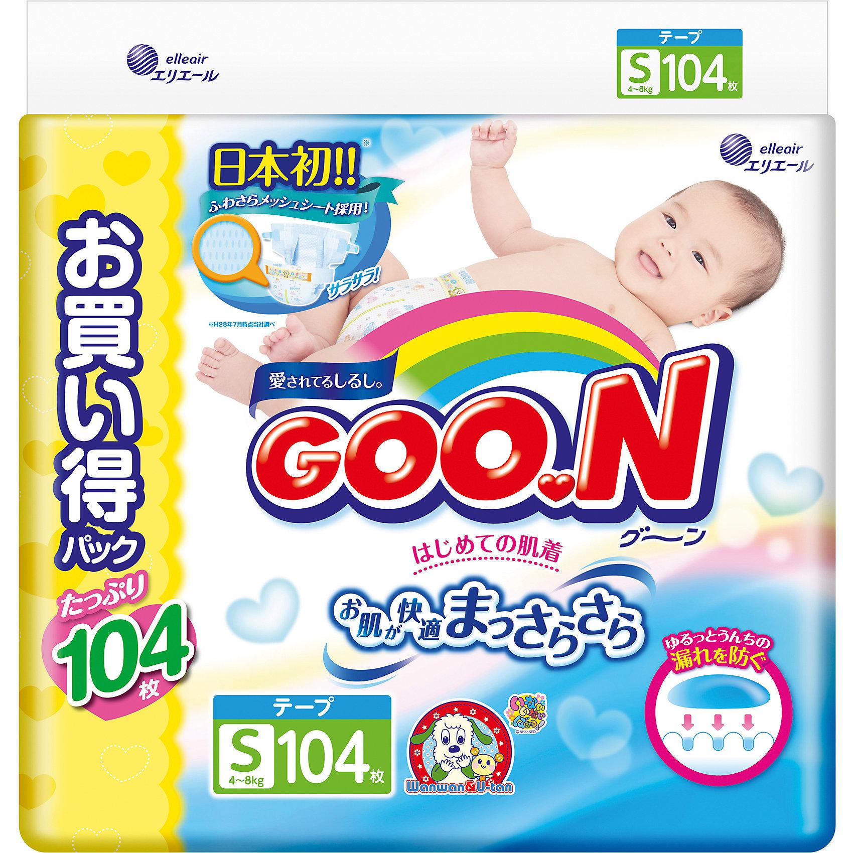 Подгузники ULTRA JUMBO PACK, S 4-8 кг., 104 шт., GoonТрусики-подгузники 5-12 кг.<br>Японские подгузники GOO.N на липучках позаботятся о вашем малыше с самого рождения. Все их детали, которые касаются нежной кожи ребенка, отличаются необыкновенной мягкостью.<br>Благодаря новейшей технологии увеличения неровностей в трехмерной проекции, поверхность подгузника, контактирующая с кожей малыша, всегда сухая и гладкая!<br><br>Ширина мм: 370<br>Глубина мм: 453<br>Высота мм: 125<br>Вес г: 2850<br>Возраст от месяцев: 1<br>Возраст до месяцев: 6<br>Пол: Унисекс<br>Возраст: Детский<br>SKU: 5540879