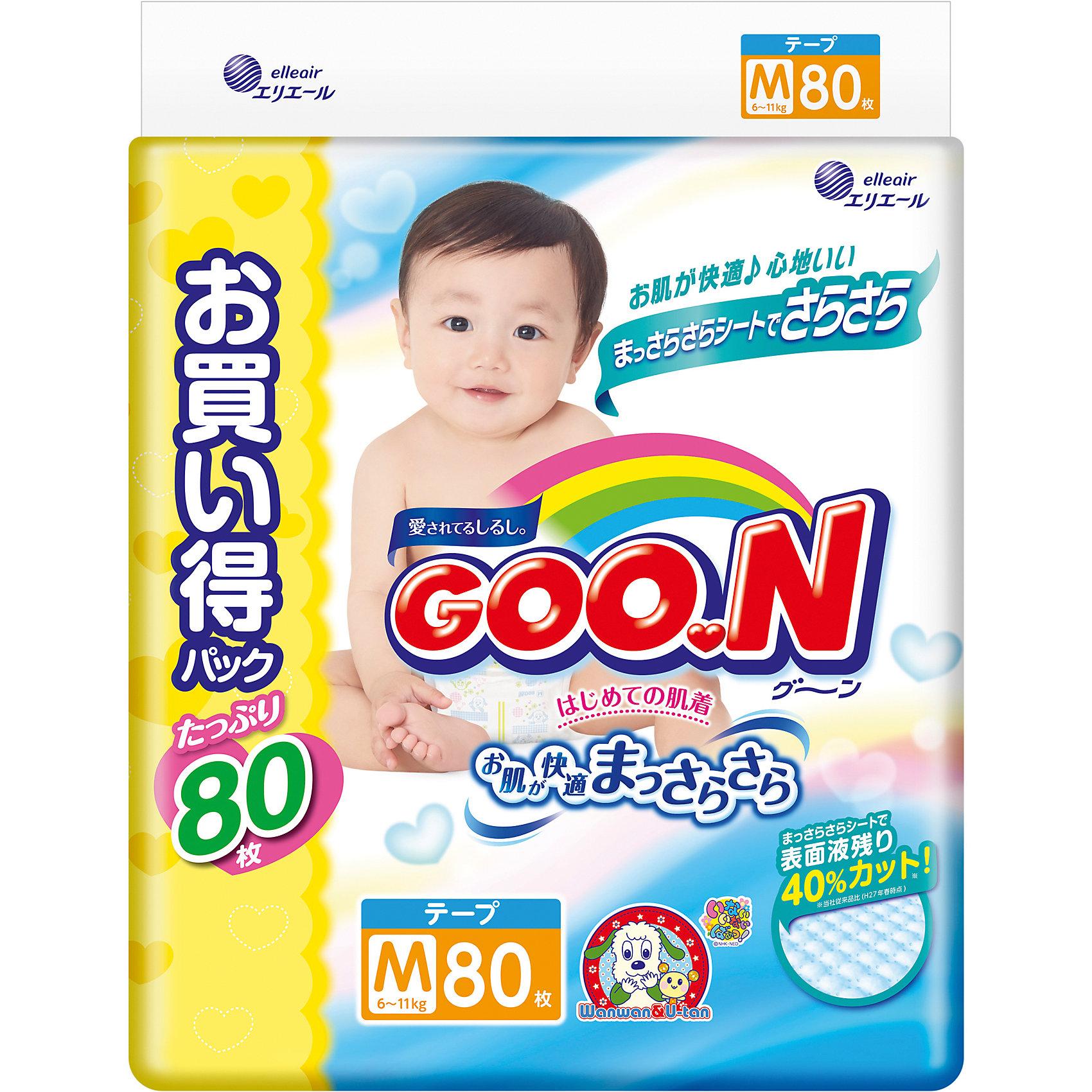 Подгузники ULTRA JUMBO PACK, M 6-11 кг., 80 шт., GoonЯпонские подгузники GOO.N на липучках позаботятся о вашем малыше с самого рождения. Все их детали, которые касаются нежной кожи ребенка, отличаются необыкновенной мягкостью.<br>Благодаря новейшей технологии увеличения неровностей в трехмерной проекции, поверхность подгузника, контактирующая с кожей малыша, всегда сухая и гладкая!<br><br>Ширина мм: 400<br>Глубина мм: 380<br>Высота мм: 135<br>Вес г: 2600<br>Возраст от месяцев: 3<br>Возраст до месяцев: 12<br>Пол: Унисекс<br>Возраст: Детский<br>SKU: 5540880