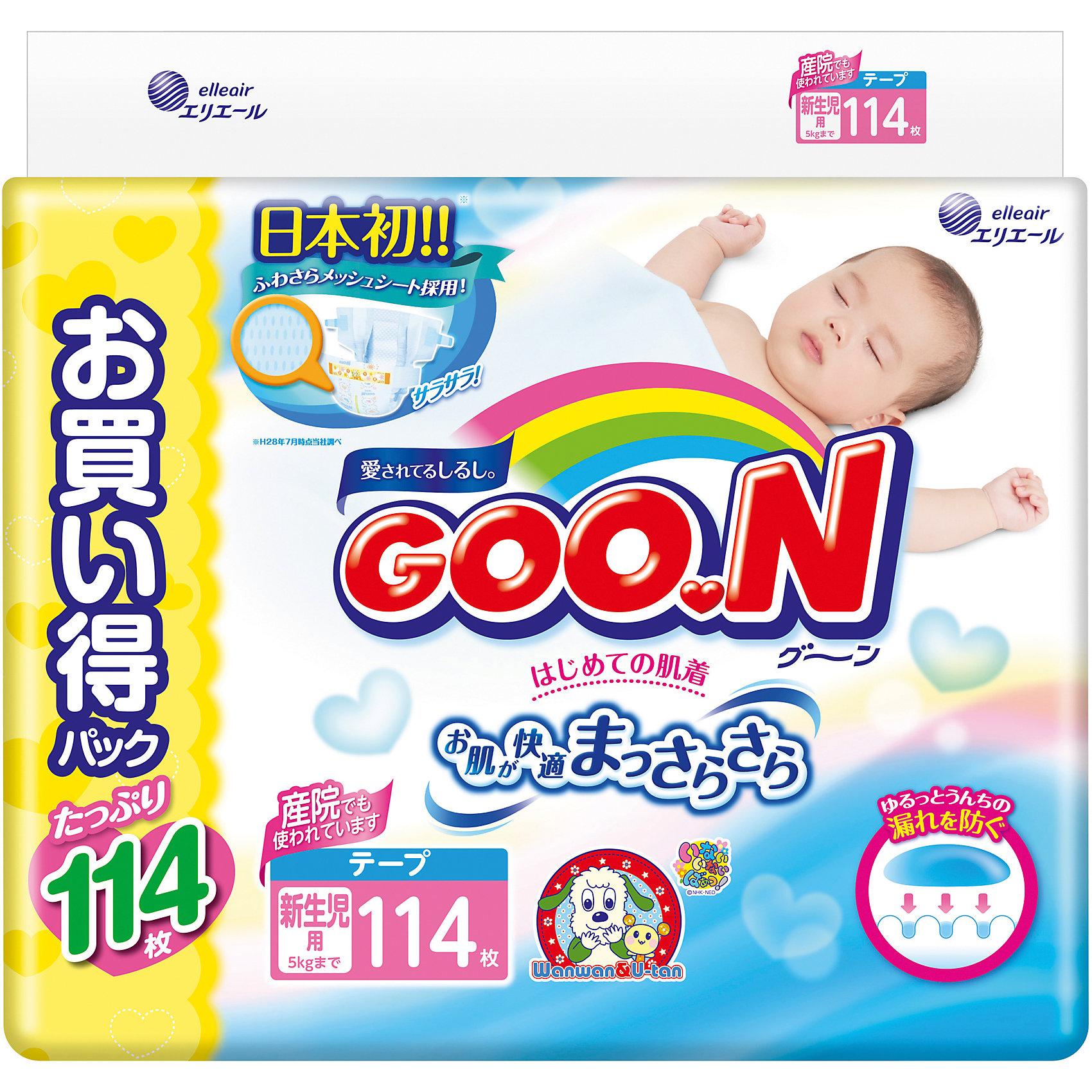 Подгузники ULTRA JUMBO PACK, NB 0- 5 кг., 114 шт., GoonПодгузники до 5 кг.<br>Японские подгузники GOO.N на липучках позаботятся о вашем малыше с самого рождения. Все их детали, которые касаются нежной кожи ребенка, отличаются необыкновенной мягкостью.<br>Благодаря новейшей технологии увеличения неровностей в трехмерной проекции, поверхность подгузника, контактирующая с кожей малыша, всегда сухая и гладкая!<br><br>Ширина мм: 350<br>Глубина мм: 455<br>Высота мм: 125<br>Вес г: 2070<br>Возраст от месяцев: 0<br>Возраст до месяцев: 1<br>Пол: Унисекс<br>Возраст: Детский<br>SKU: 5540882