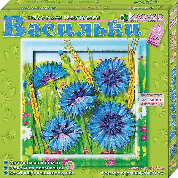 Набор для творчества ВасилькиАппликации из бумаги<br>Характеристики:<br><br>• Коллекция: объемная аппликация<br>• Уровень сложности: средний<br>• Материал: картон, бумага, скотч, бисер, проволока, леска, пряжа<br>• Комплектация: набор цветного картона и цветной бумаги, комплект рамок, бисер, проволока, игла, скотч, инструкция<br>• Форма картины: 3d<br>• Размеры готовой картины (Ш*В): 21*21 см<br>• Размеры (Д*Ш*В): 21*21*25 см<br>• Вес: 66 г <br>• Упаковка: картонная коробка<br><br>Уникальность данных наборов заключается в том, что они состоят из материалов разных фактур. Благодаря использованию двухстороннего скотча, рабочее место и одежда ребенка не будет испачкана, а поделка будет выглядеть объемной и аккуратной.<br>Набор для творчества Васильки – состоит из всех необходимых материалов для создания объемной аппликации с эффектом живых цветов. Для оформления картины в наборе предусмотрена объемная рамка.<br><br>Набор для творчества Васильки можно купить в нашем интернет-магазине.<br>Ширина мм: 210; Глубина мм: 210; Высота мм: 250; Вес г: 66; Возраст от месяцев: 120; Возраст до месяцев: 168; Пол: Унисекс; Возраст: Детский; SKU: 5541458;