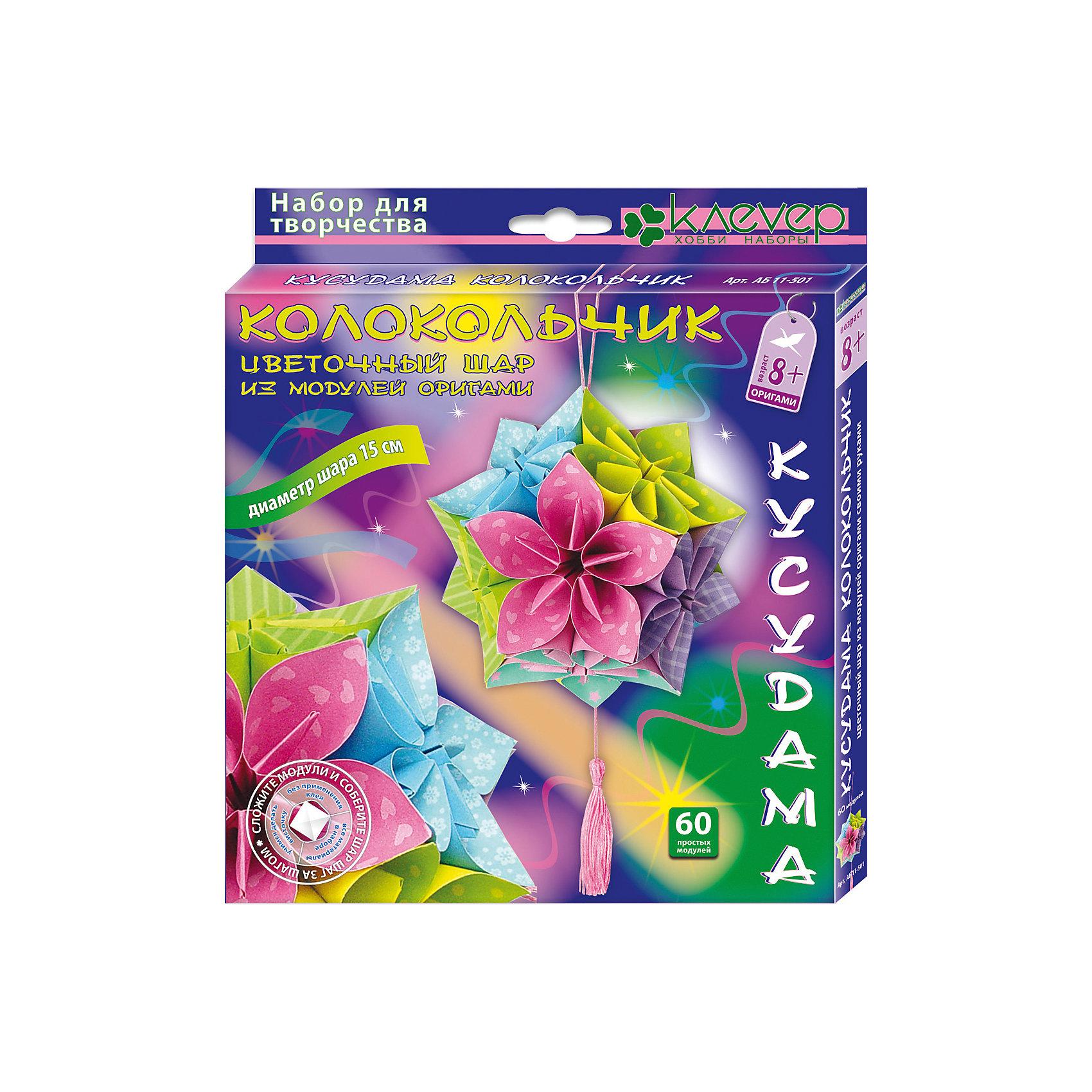 Набор для изготовления шара-кусудама КолокольчикРукоделие<br>Характеристики:<br><br>• Коллекция: интерьерные украшения<br>• Тематика: кусудама<br>• Уровень сложности: средний<br>• Материал: картон, бумага, скотч, нитки<br>• Комплектация: 60 разноцветных листов с нанесенным пунктиром, 2 тренировочных листа, цветные нити, скотч, инструкция<br>• Форма: 3d<br>• Диаметр украшения: 18 см<br>• Размеры (Д*Ш*В): 21*23*18 см<br>• Вес: 60 г <br>• Упаковка: картонная коробка<br><br>Уникальность данных наборов заключается в том, что они состоят из материалов разных фактур. Благодаря использованию двухстороннего скотча, рабочее место и одежда ребенка не будет испачкана, а поделка будет выглядеть объемной и аккуратной.<br><br>Набор для изготовления шара-кусудама Колокольчик – состоит из всех необходимых материалов для создания объемного шара. В наборе предусмотрены цветные нити для создания длинных кистей и петельки-подвески..<br><br>Набор для изготовления шара-кусудама Колокольчик можно купить в нашем интернет-магазине.<br><br>Ширина мм: 210<br>Глубина мм: 230<br>Высота мм: 180<br>Вес г: 60<br>Возраст от месяцев: 96<br>Возраст до месяцев: 144<br>Пол: Унисекс<br>Возраст: Детский<br>SKU: 5541465