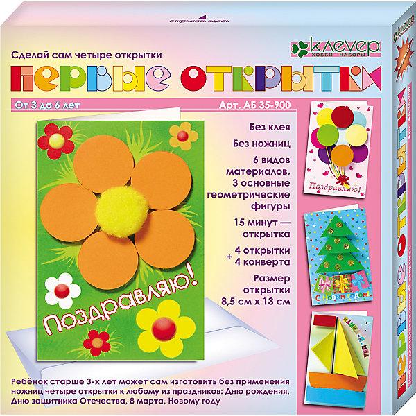 Набор для изготовления 4-х открыток Первые открытки для детей старше 3 летДетские открытки<br>Характеристики:<br><br>• Коллекция: геометрическая аппликация<br>• Уровень сложности: средний<br>• Материал: картон, бумага, скотч<br>• Комплектация: наборэлементов из цветного картона, заготовка для открыток, скотч, инструкция<br>• Не требуется использование ножниц<br>• Форма картины: 3d<br>• Размеры готовой открытки (Ш*В): 8,5*13 см<br>• Размеры (Д*Ш*В): 22,5*20,6*16 см<br>• Вес: 74 г <br>• Упаковка: картонная коробка<br><br>Уникальность данных наборов заключается в том, что они состоят из материалов разных фактур. Благодаря использованию двухстороннего скотча, рабочее место и одежда ребенка не будет испачкана, а поделка будет выглядеть объемной и аккуратной.<br><br>Набор для изготовления 4-х открыток Первые открытки для детей старше 3 лет состоит из всех необходимых материалов для создания открыток к таким праздникам, как Новый год, День рождения, 23 февраля и 8 марта. Картинки на открытках тематические с изображением символов праздников.<br><br>Набор для изготовления 4-х открыток Первые открытки для детей старше 3 лет можно купить в нашем интернет-магазине.<br><br>Ширина мм: 225<br>Глубина мм: 206<br>Высота мм: 160<br>Вес г: 74<br>Возраст от месяцев: 36<br>Возраст до месяцев: 60<br>Пол: Унисекс<br>Возраст: Детский<br>SKU: 5541471