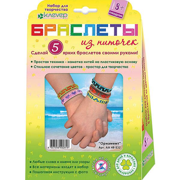 Набор для изготовления браслетов из нитей