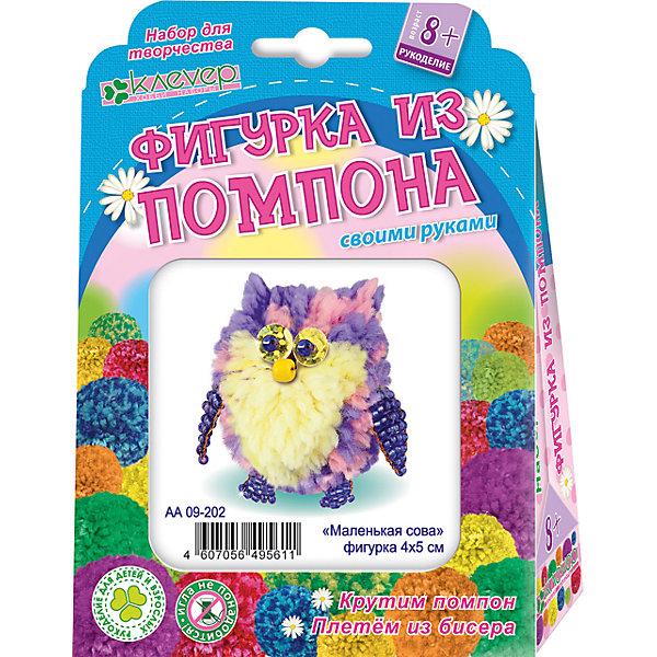 Купить Набор для изготовления брелока Маленькая сова , пряжа бисер, Клевер, Россия, Женский
