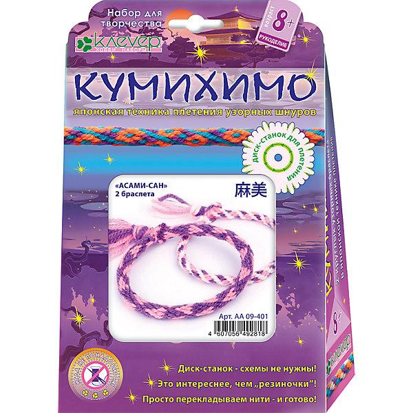 Набор для изготовления двух браслетов Кумихимо Асами-Сан, пряжаНаборы для создания украшений<br>Характеристики:<br><br>• Коллекция: кумихимо<br>• Тематика: аксессуары<br>• Уровень сложности: средний<br>• Материал: акриловая пряжа, бумага, картон<br>• Комплектация: набор акриловой пряжи для плетения двух браслетов, диск для плетения, инструкция<br>• Диаметры готовых браслетов: 8,0 см и 7,5 см<br>• Размеры (Д*Ш*В): 14*21,6*34 см<br>• Вес: 42 г <br>• Упаковка: картонная коробка<br><br>Набор для изготовления двух браслетов Кумихимо Асами-Сан, пряжа состоит из всех необходимых материалов для плетения двух браслетов-фенечек в японской технике – кумихимо. Эта техника плетения характеризуется созданием объемного шнура с узором, выполненным из разноцветных ниток.<br><br>Набор для изготовления двух браслетов Кумихимо Асами-Сан, пряжа можно купить в нашем интернет-магазине.<br><br>Ширина мм: 140<br>Глубина мм: 216<br>Высота мм: 340<br>Вес г: 42<br>Возраст от месяцев: 60<br>Возраст до месяцев: 144<br>Пол: Женский<br>Возраст: Детский<br>SKU: 5541480