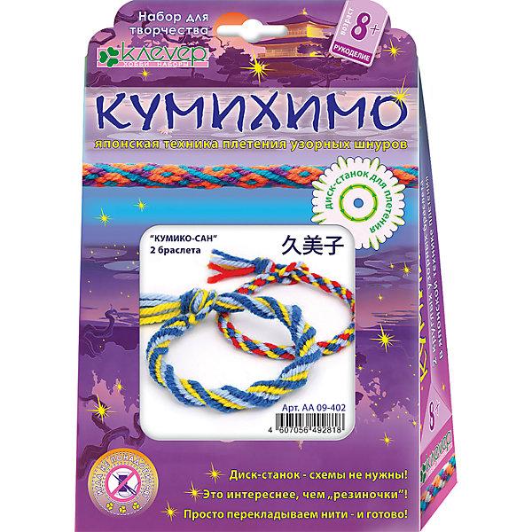 Набор для изготовления двух браслетов Кумихимо Кумико-Сан, пряжаНаборы для создания украшений<br>Характеристики:<br><br>• Коллекция: кумихимо<br>• Тематика: аксессуары<br>• Уровень сложности: средний<br>• Материал: акриловая пряжа, бумага, картон<br>• Комплектация: набор акриловой пряжи для плетения двух браслетов, диск для плетения, инструкция<br>• Диаметры готовых браслетов: 8,0 см и 7,5 см<br>• Размеры (Д*Ш*В): 14*21,6*34 см<br>• Вес: 42 г <br>• Упаковка: картонная коробка<br><br>Набор для изготовления двух браслетов Кумихимо Кумико-Сан, пряжа состоит из всех необходимых материалов для плетения двух браслетов-фенечек в японской технике – кумихимо. Эта техника плетения характеризуется созданием объемного шнура с узором, выполненным из разноцветных ниток.<br><br>Набор для изготовления двух браслетов Кумихимо Кумико-Сан, пряжа можно купить в нашем интернет-магазине.<br>Ширина мм: 140; Глубина мм: 216; Высота мм: 340; Вес г: 42; Возраст от месяцев: 60; Возраст до месяцев: 144; Пол: Женский; Возраст: Детский; SKU: 5541481;