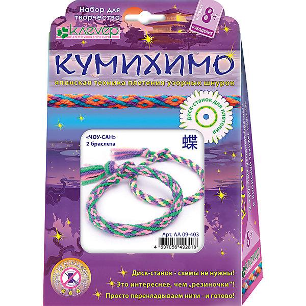 Набор для изготовления двух браслетов Кумихимо Чоу-Сан, пряжаНаборы для создания украшений<br>Характеристики:<br><br>• Коллекция: кумихимо<br>• Тематика: аксессуары<br>• Уровень сложности: средний<br>• Материал: акриловая пряжа, бумага, картон<br>• Комплектация: набор акриловой пряжи для плетения двух браслетов, диск для плетения, инструкция<br>• Диаметры готовых браслетов: 8,0 см и 7,5 см<br>• Размеры (Д*Ш*В): 14*21,6*34 см<br>• Вес: 42 г <br>• Упаковка: картонная коробка<br><br>Набор для изготовления двух браслетов Кумихимо Чоу-Сан, пряжа состоит из всех необходимых материалов для плетения двух браслетов-фенечек в японской технике – кумихимо. Эта техника плетения характеризуется созданием объемного шнура с узором, выполненным из разноцветных ниток. <br><br>Набор для изготовления двух браслетов Кумихимо Чоу-Сан, пряжа можно купить в нашем интернет-магазине.<br>Ширина мм: 140; Глубина мм: 216; Высота мм: 340; Вес г: 42; Возраст от месяцев: 60; Возраст до месяцев: 144; Пол: Женский; Возраст: Детский; SKU: 5541482;