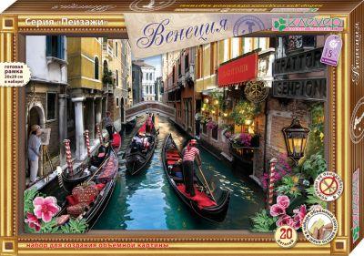 Клевер Набор для изготовления картины Венеция