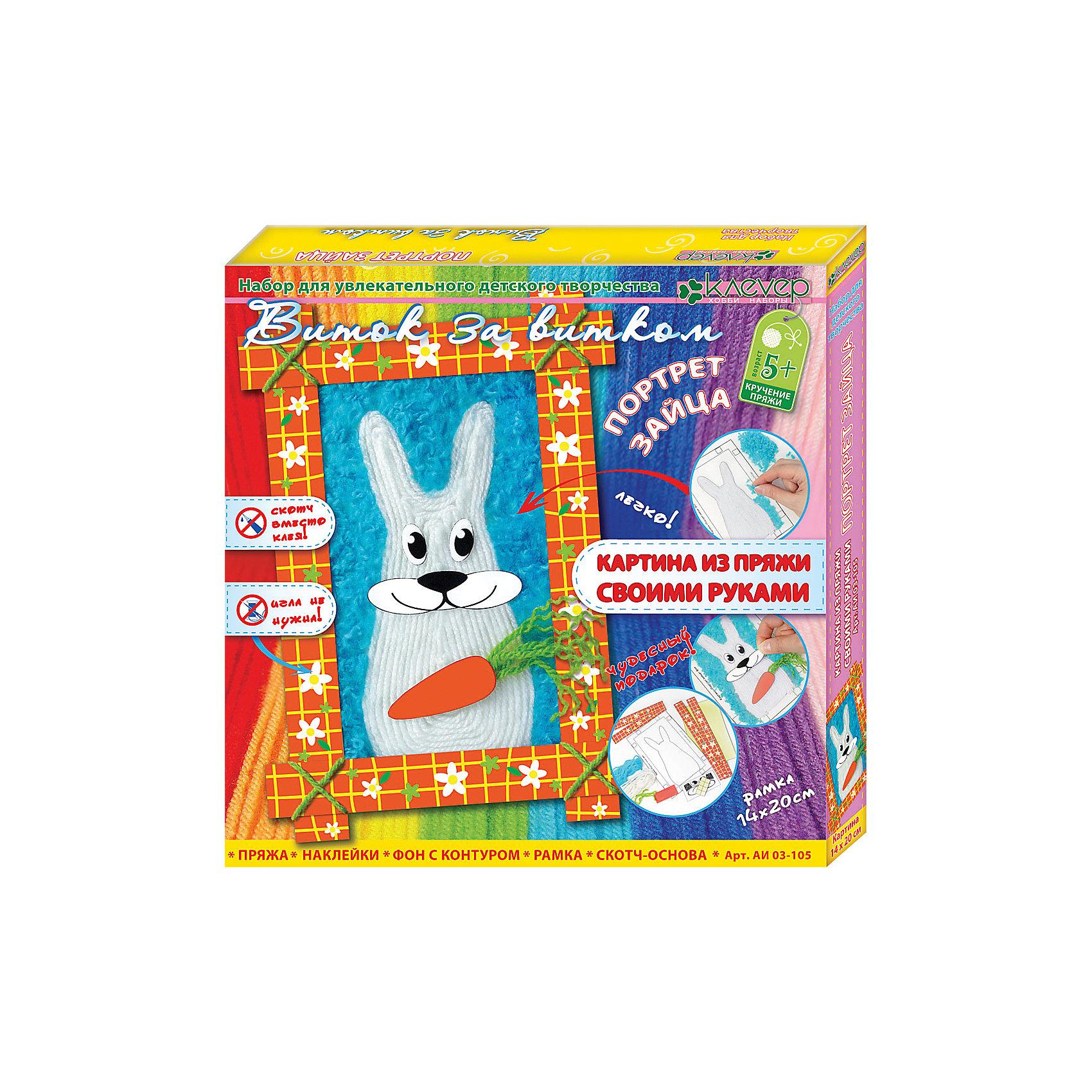 Набор для изготовления картины Бим-Бом, европодвесРукоделие<br>Характеристики:<br><br>• Коллекция: геометрическая аппликация<br>• Тематика картины: клоун<br>• Уровень сложности: средний<br>• Материал: картон, бумага, скотч<br>• Комплектация: набор геометрических фигур из цветного картона, самоклеящаяся пленка, рамка, скотч, инструкция<br>• Размеры готовой картины (Ш*В): 21*21 см<br>• Размеры (Д*Ш*В): 21,7*25*5 см<br>• Вес: 31 г <br>• Упаковка: коробка с блистером<br><br>Уникальность данных наборов заключается в том, что они состоят из материалов разных фактур. Благодаря использованию двухстороннего скотча, рабочее место и одежда ребенка не будет испачкана, а поделка будет выглядеть объемной и аккуратной.<br><br>Набор для изготовления картины Бим-Бом, европодвес – состоит из всех необходимых материалов для создания картинки, на которой изображен веселый клоун. Для оформления картины в наборе предусмотрена рамка. .<br><br>Набор для изготовления картины Бим-Бом, европодвес можно купить в нашем интернет-магазине.<br><br>Ширина мм: 217<br>Глубина мм: 250<br>Высота мм: 50<br>Вес г: 31<br>Возраст от месяцев: 36<br>Возраст до месяцев: 60<br>Пол: Унисекс<br>Возраст: Детский<br>SKU: 5541494