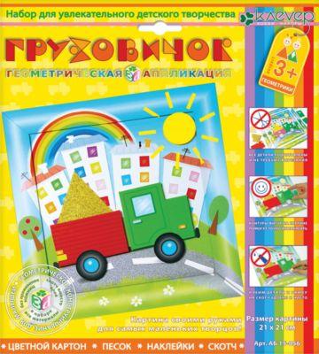 Клевер Набор для изготовления картины Грузовичок , для детей старше 3 лет