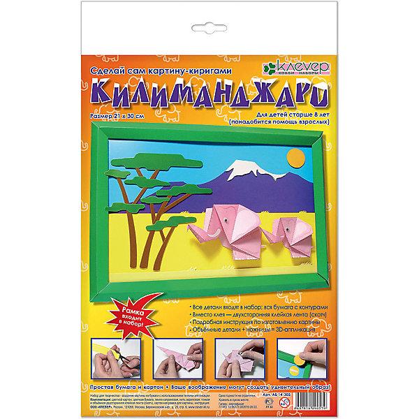 Набор для изготовления картины КилиманджароБумага<br>Характеристики:<br><br>• Коллекция: бумагопластика, оригами<br>• Тематика картины: природа<br>• Уровень сложности: средний<br>• Материал: картон, бумага, скотч<br>• Комплектация: набор цветной бумаги и цветного картона, картонная основа и рамка, тренировочная бумага с контурами, скотч, инструкция<br>• Размеры готовой картины (Ш*В): 21*30 см<br>• Размеры (Д*Ш*В): 22*24*5 см<br>• Вес: 59 г <br>• Упаковка: картонная коробка<br><br>Уникальность данных наборов заключается в том, что они состоят из материалов разных фактур. Благодаря использованию двухстороннего скотча, рабочее место и одежда ребенка не будет испачкана, а поделка будет выглядеть объемной и аккуратной.<br><br>Набор для изготовления картины Килиманджаро – состоит из всех необходимых материалов для создания аппликации в виде изображения горы Килиманджаро и слонов. При создании поделки применяются две технологии: бумагопластика и оригами.<br><br>Набор для изготовления картины Килиманджаро можно купить в нашем интернет-магазине.<br>Ширина мм: 220; Глубина мм: 240; Высота мм: 50; Вес г: 59; Возраст от месяцев: 96; Возраст до месяцев: 144; Пол: Унисекс; Возраст: Детский; SKU: 5541514;