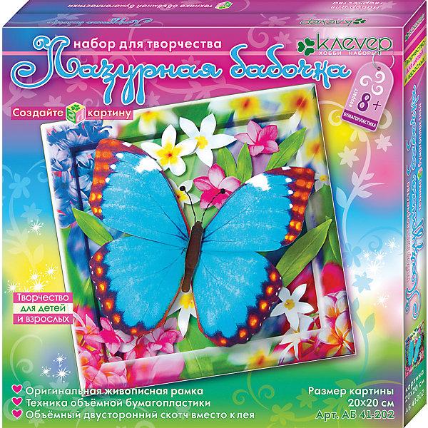 Набор для изготовления картины Лазурная бабочка, аппликацияБумага<br>Характеристики:<br><br>• Коллекция: бумагопластика<br>• Тематика картины: насекомые<br>• Уровень сложности: средний<br>• Материал: картон, бисер, скотч<br>• Комплектация: набор цветной бумаги, картонная основа и рамка, проволока, бисер, подвес, скотч, инструкция<br>• Размеры готовой картины (Ш*В): 20*20 см<br>• Размеры (Д*Ш*В): 21*21*25 см<br>• Вес: 63 г <br>• Упаковка: картонная коробка<br><br>Уникальность данных наборов заключается в том, что они состоят из материалов разных фактур. Благодаря использованию двухстороннего скотча, рабочее место и одежда ребенка не будет испачкана, а поделка будет выглядеть объемной и аккуратной.<br><br>Набор для изготовления картины Лазурная бабочка, аппликация – состоит из всех необходимых материалов для создания аппликации в виде объемной бабочки. В комплекте предусмотрена рамка и подвес.<br><br>Набор для изготовления картины Лазурная бабочка, аппликация можно купить в нашем интернет-магазине.<br>Ширина мм: 210; Глубина мм: 210; Высота мм: 250; Вес г: 63; Возраст от месяцев: 96; Возраст до месяцев: 144; Пол: Женский; Возраст: Детский; SKU: 5541520;