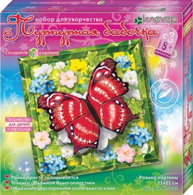 Клевер Набор для изготовления картины Пурпурная бабочка , аппликация