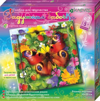 Клевер Набор для изготовления картины Радужная бабочка