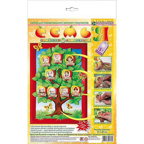 Набор для изготовления картины Семья, аппликацияБумага<br>Характеристики:<br><br>• Коллекция: объемная аппликация, бумагопластика<br>• Уровень сложности: средний<br>• Материал: картон, бумага, скотч<br>• Комплектация: набор цветной бумаги с контурами, рамка, скотч, инструкция<br>• Форма картины: 3d<br>• Размеры готовой картины (Ш*В): 21*30 см<br>• Размеры (Д*Ш*В): 34*22*5 см<br>• Вес: 100 г <br>• Упаковка: картонная коробка<br><br>Уникальность данных наборов заключается в том, что они состоят из материалов разных фактур. Благодаря использованию двухстороннего скотча, рабочее место и одежда ребенка не будет испачкана, а поделка будет выглядеть объемной и аккуратной.<br><br>Набор для изготовления картины Семья, аппликация состоит из всех необходимых материалов для создания объемной аппликации с изображением генеалогического древа. На кроне дерева расположены детали-окошки для фото. Для оформления картины в наборе предусмотрена рамка.<br><br>Набор для изготовления картины Семья, аппликация можно купить в нашем интернет-магазине.<br>Ширина мм: 340; Глубина мм: 220; Высота мм: 50; Вес г: 100; Возраст от месяцев: 96; Возраст до месяцев: 144; Пол: Унисекс; Возраст: Детский; SKU: 5541545;