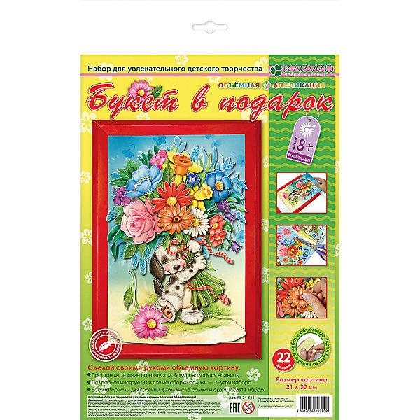 Набор для изготовления картины «Букет в подарок»Бумага<br>Характеристики:<br><br>• Коллекция: объемная аппликация<br>• Тематика: цветы<br>• Уровень сложности: средний<br>• Материал: картон, бумага, скотч<br>• Комплектация: набор цветной бумаги с контурами элементов, картонная основа, рамка, скотч, инструкция<br>• Форма картины: 3d<br>• Размеры готовой картины (Ш*В): 22*34 см<br>• Размеры (Д*Ш*В): 22*34*5 см<br>• Вес: 100 г <br>• Упаковка: картонный конверт<br><br>Уникальность данных наборов заключается в том, что они состоят из материалов разных фактур. Благодаря использованию двухстороннего скотча, рабочее место и одежда ребенка не будет испачкана, а поделка будет выглядеть объемной и аккуратной.<br><br>Набор для изготовления картины «Букет в подарок» состоит из всех необходимых материалов и инструментов для создания объемной аппликации с изображением яркого букета цветов, который несет щенок.<br><br>Набор для изготовления картины «Букет в подарок» можно купить в нашем интернет-магазине.<br>Ширина мм: 220; Глубина мм: 340; Высота мм: 50; Вес г: 100; Возраст от месяцев: 96; Возраст до месяцев: 144; Пол: Унисекс; Возраст: Детский; SKU: 5541562;