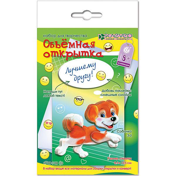 Набор для изготовления открытки Гав-гавДетские открытки<br>Характеристики:<br><br>• Коллекция: объемная открытка<br>• Тематика: животные<br>• Уровень сложности: средний<br>• Материал: бумага, скотч<br>• Комплектация: набор цветной бумаги, основа, наклейки, скотч, инструкция<br>• Форма открытки: 3d<br>• Размеры готовой открытки (Ш*В): 8,5*13,5 см<br>• Размеры (Д*Ш*В): 10*18,2*5 см<br>• Вес: 15 г <br>• Упаковка: картонный конверт<br><br>Уникальность данных наборов заключается в том, что они состоят из материалов разных фактур. Благодаря использованию двухстороннего скотча, рабочее место и одежда ребенка не будет испачкана, а поделка будет выглядеть объемной и аккуратной.<br><br>Набор для изготовления открытки Гав-гав состоит из всех необходимых материалов и инструментов для создания поздравительной открытки с изображением щенка. В комплекте для декорирования предусмотрены смайлики-наклейки.<br><br>Набор для изготовления открытки Гав-гав можно купить в нашем интернет-магазине.<br>Ширина мм: 100; Глубина мм: 182; Высота мм: 50; Вес г: 15; Возраст от месяцев: 96; Возраст до месяцев: 144; Пол: Унисекс; Возраст: Детский; SKU: 5541571;