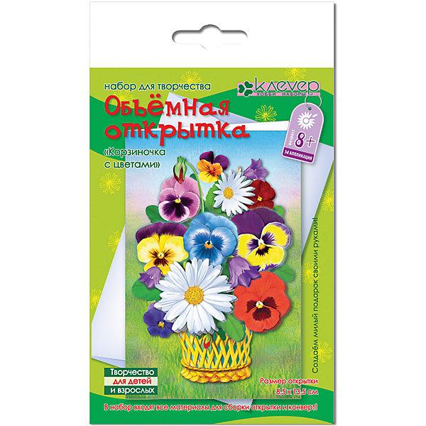 Набор для изготовления открытки Корзиночка с цветамиАппликации из бумаги<br>Характеристики:<br><br>• Коллекция: объемная открытка<br>• Тематика: цветы<br>• Уровень сложности: средний<br>• Материал: бумага, скотч<br>• Комплектация: набор цветной бумаги, основа, скотч, инструкция<br>• Форма открытки: 3d<br>• Размеры готовой открытки (Ш*В): 8,5*13,5 см<br>• Размеры (Д*Ш*В): 10*18*50 см<br>• Вес: 14 г <br>• Упаковка: картонный конверт<br><br>Уникальность данных наборов заключается в том, что они состоят из материалов разных фактур. Благодаря использованию двухстороннего скотча, рабочее место и одежда ребенка не будет испачкана, а поделка будет выглядеть объемной и аккуратной.<br><br>Набор для изготовления открытки Корзиночка с цветами состоит из всех необходимых материалов и инструментов для создания поздравительной открытки с изображением букета садовых цветов.<br><br>Набор для изготовления открытки Корзиночка с цветами можно купить в нашем интернет-магазине.<br>Ширина мм: 100; Глубина мм: 180; Высота мм: 500; Вес г: 14; Возраст от месяцев: 96; Возраст до месяцев: 144; Пол: Унисекс; Возраст: Детский; SKU: 5541574;