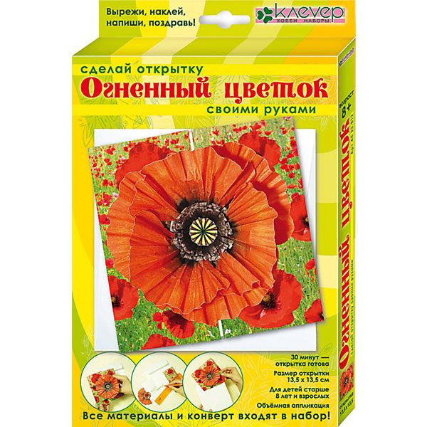 Набор для изготовления открытки Огненный цветокДетские открытки<br>Характеристики:<br><br>• Коллекция: объемная открытка<br>• Тематика: цветы<br>• Уровень сложности: средний<br>• Материал: бумага, скотч<br>• Комплектация: набор цветной бумаги, основа, скотч, инструкция<br>• Форма открытки: 3d<br>• Размеры готовой открытки (Ш*В): 13,6*13,6 см<br>• Размеры (Д*Ш*В): 14,2*21,5*17 см<br>• Вес: 38 г <br>• Упаковка: картонный конверт<br><br>Уникальность данных наборов заключается в том, что они состоят из материалов разных фактур. Благодаря использованию двухстороннего скотча, рабочее место и одежда ребенка не будет испачкана, а поделка будет выглядеть объемной и аккуратной.<br><br>Набор для изготовления открытки Огненный цветок состоит из всех необходимых материалов и инструментов для создания поздравительной открытки с изображением крупного цветка мака.<br><br>Набор для изготовления открытки Огненный цветок можно купить в нашем интернет-магазине.<br>Ширина мм: 142; Глубина мм: 215; Высота мм: 170; Вес г: 38; Возраст от месяцев: 96; Возраст до месяцев: 144; Пол: Унисекс; Возраст: Детский; SKU: 5541576;
