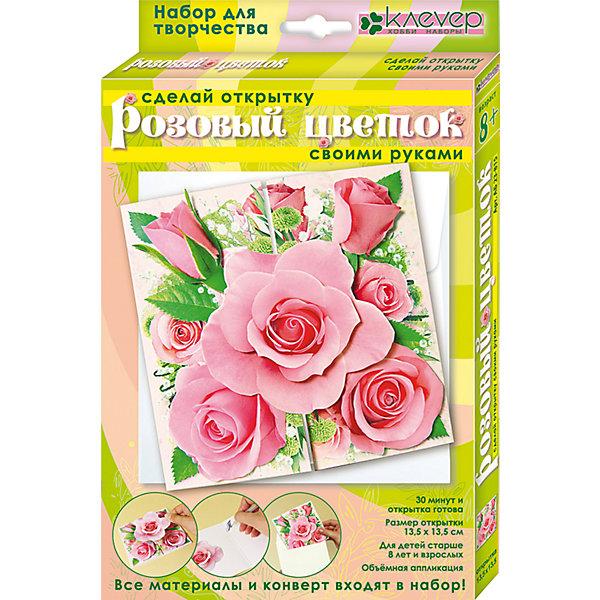 Набор для изготовления открытки Розовый цветокДетские открытки<br>Характеристики:<br><br>• Коллекция: объемная открытка<br>• Тематика: цветы<br>• Уровень сложности: средний<br>• Материал: бумага, скотч<br>• Комплектация: набор цветной бумаги, основа, скотч, инструкция<br>• Форма открытки: 3d<br>• Размеры готовой открытки (Ш*В): 13,6*13,6 см<br>• Размеры (Д*Ш*В): 14,1*21,6*2 см<br>• Вес: 16 г <br>• Упаковка: картонный конверт<br><br>Уникальность данных наборов заключается в том, что они состоят из материалов разных фактур. Благодаря использованию двухстороннего скотча, рабочее место и одежда ребенка не будет испачкана, а поделка будет выглядеть объемной и аккуратной.<br><br>Набор для изготовления открытки Розовый цветок состоит из всех необходимых материалов и инструментов для создания поздравительной открытки с изображением букета роз.<br><br>Набор для изготовления открытки Розовый цветок можно купить в нашем интернет-магазине.<br>Ширина мм: 141; Глубина мм: 216; Высота мм: 20; Вес г: 160; Возраст от месяцев: 96; Возраст до месяцев: 144; Пол: Унисекс; Возраст: Детский; SKU: 5541578;