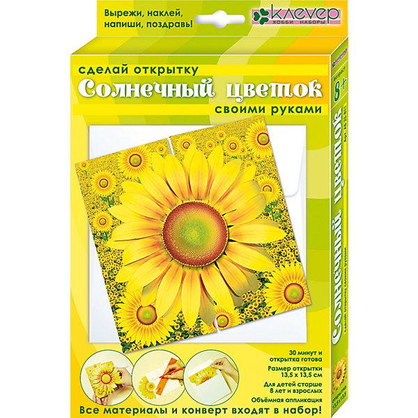 Набор для изготовления открытки Солнечный цветокДетские открытки<br>Характеристики:<br><br>• Коллекция: объемная открытка<br>• Тематика: цветы<br>• Уровень сложности: средний<br>• Материал: бумага, скотч<br>• Комплектация: набор цветной бумаги, основа, скотч, инструкция<br>• Форма открытки: 3d<br>• Размеры готовой открытки (Ш*В): 13,6*13,6 см<br>• Размеры (Д*Ш*В): 22*14*15 см<br>• Вес: 100 г <br>• Упаковка: картонный конверт<br><br>Уникальность данных наборов заключается в том, что они состоят из материалов разных фактур. Благодаря использованию двухстороннего скотча, рабочее место и одежда ребенка не будет испачкана, а поделка будет выглядеть объемной и аккуратной.<br><br>Набор для изготовления открытки Солнечный цветок состоит из всех необходимых материалов и инструментов для создания поздравительной открытки с изображением цветка подсолнуха. <br><br>Набор для изготовления открытки Солнечный цветок можно купить в нашем интернет-магазине.<br><br>Ширина мм: 220<br>Глубина мм: 140<br>Высота мм: 150<br>Вес г: 100<br>Возраст от месяцев: 96<br>Возраст до месяцев: 144<br>Пол: Унисекс<br>Возраст: Детский<br>SKU: 5541583