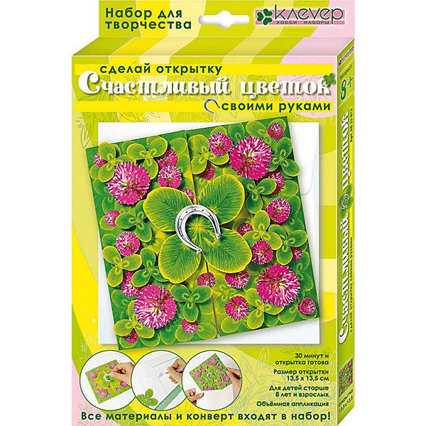 Набор для изготовления открытки Счастливый цветокДетские открытки<br>Характеристики:<br><br>• Коллекция: объемная открытка<br>• Тематика: цветы<br>• Уровень сложности: средний<br>• Материал: бумага, скотч<br>• Комплектация: набор цветной бумаги, основа, скотч, инструкция<br>• Форма открытки: 3d<br>• Размеры готовой открытки (Ш*В): 13,6*13,6 см<br>• Размеры (Д*Ш*В): 23*15*18 см<br>• Вес: 100 г <br>• Упаковка: картонный конверт<br><br>Уникальность данных наборов заключается в том, что они состоят из материалов разных фактур. Благодаря использованию двухстороннего скотча, рабочее место и одежда ребенка не будет испачкана, а поделка будет выглядеть объемной и аккуратной.<br><br>Набор для изготовления открытки Счастливый цветок состоит из всех необходимых материалов и инструментов для создания поздравительной открытки с изображением цветов клевера.<br><br>Набор для изготовления открытки Счастливый цветок можно купить в нашем интернет-магазине.<br><br>Ширина мм: 230<br>Глубина мм: 150<br>Высота мм: 180<br>Вес г: 100<br>Возраст от месяцев: 96<br>Возраст до месяцев: 144<br>Пол: Унисекс<br>Возраст: Детский<br>SKU: 5541584