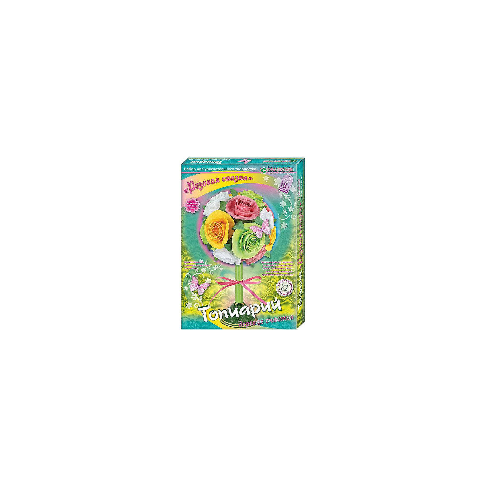 Набор для изготовления топиария  «Розовая сказка»Детские топиарии<br>Характеристики:<br><br>• Коллекция: бумагопластика, киригами<br>• Тематика: топиарий<br>• Уровень сложности: средний<br>• Материал: бумага, скотч, картон<br>• Комплектация: картонная основа в форме шара, набор цветной бумаги и картона, лента, скотч, инструкция<br>• Размер деревца (В): 23 см<br>• Размеры (Д*Ш*В): 20*30*0,8 см<br>• Вес: 104 г <br>• Упаковка: картонная коробка<br><br>Набор для изготовления топиария «Розовая сказка» состоит из всех необходимых материалов и инструментов для создания топиария. При изготовлении поделки используются две техники: бумагопластика и киригами.<br><br>Набор для изготовления топиария «Розовая сказка» можно купить в нашем интернет-магазине.<br><br>Ширина мм: 200<br>Глубина мм: 290<br>Высота мм: 300<br>Вес г: 104<br>Возраст от месяцев: 96<br>Возраст до месяцев: 144<br>Пол: Унисекс<br>Возраст: Детский<br>SKU: 5541586